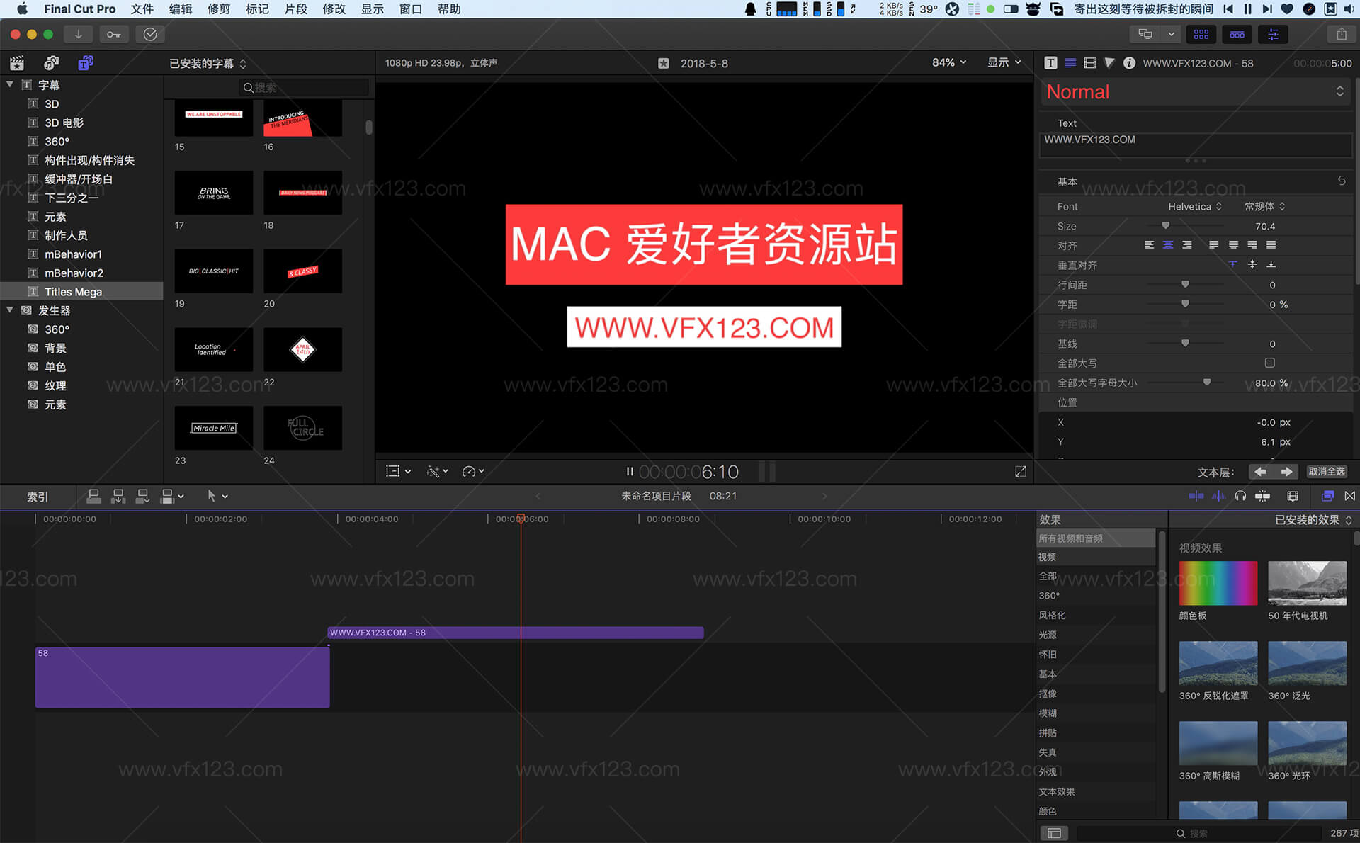 Final Cut Pro X 10.4.3+Motion 5.4.1+Compressor 4.4.1 最新破解版