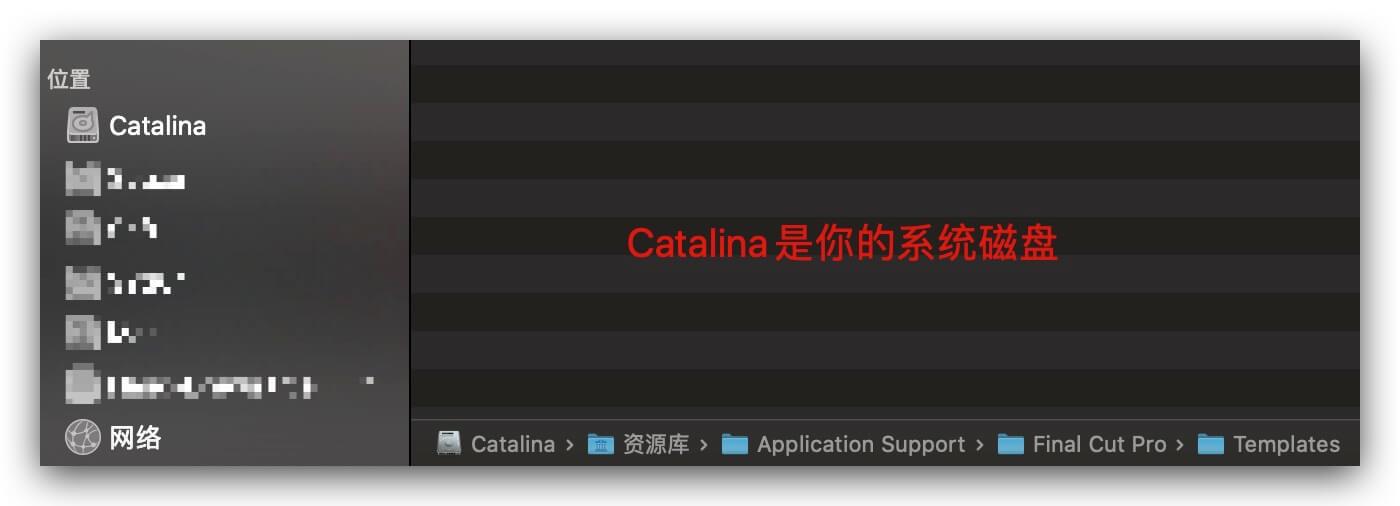 Final Cut Pro X 10.4+版本 插件分布 安装路径 卸载方法 说明