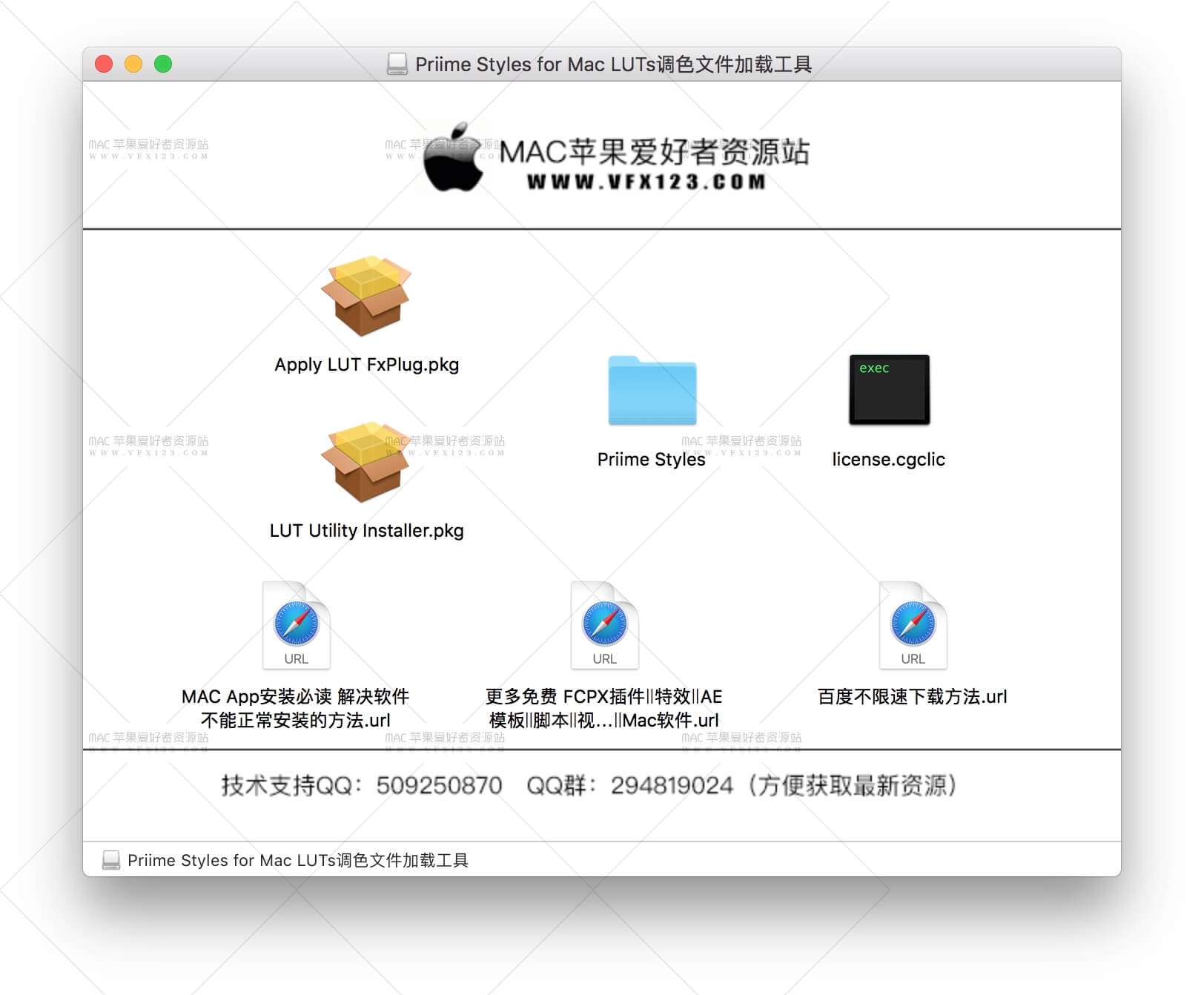 Priime Styles for Mac LUTs调色文件加载工具
