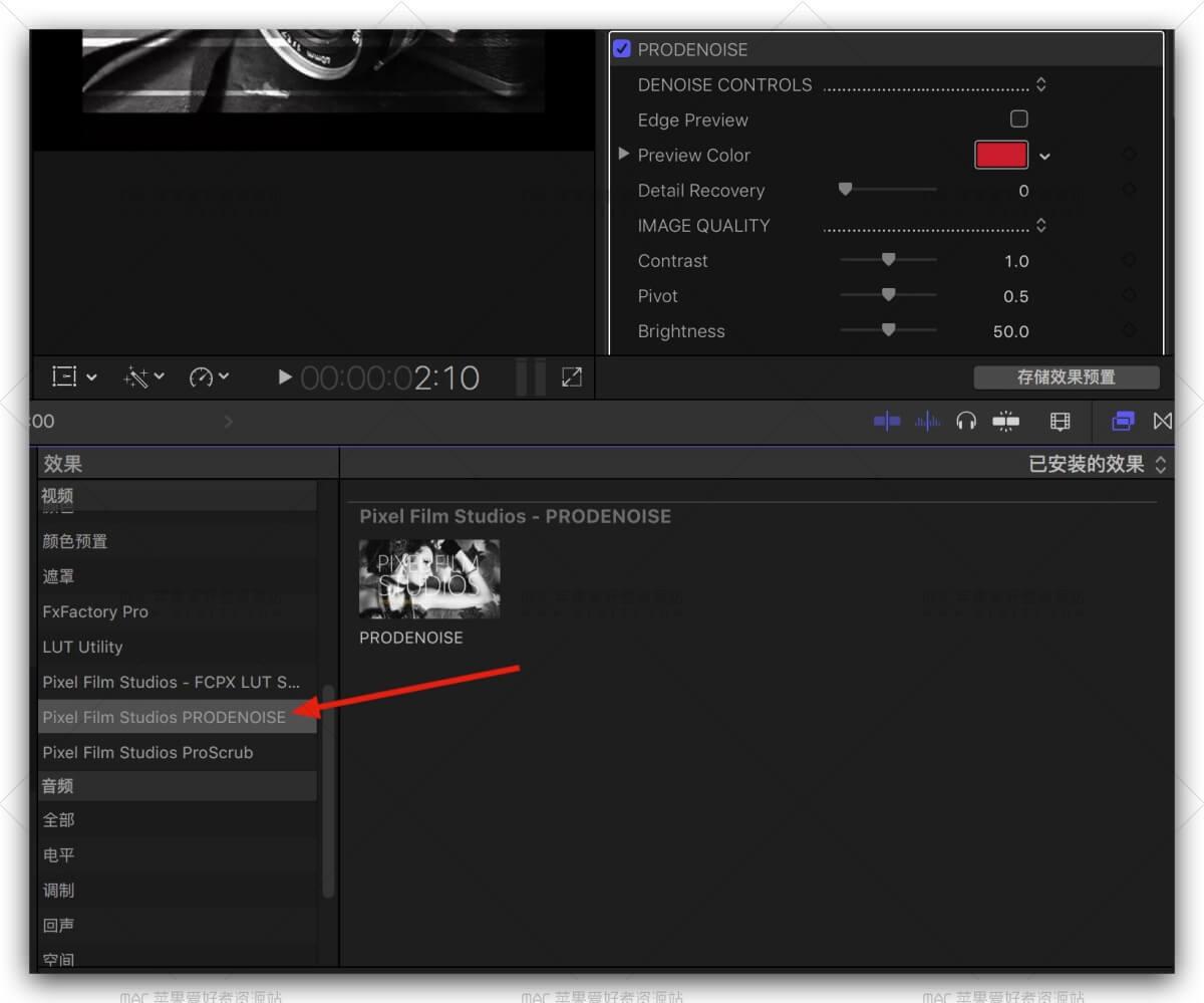 ProDenoise 专业视频降噪插件+使用参考