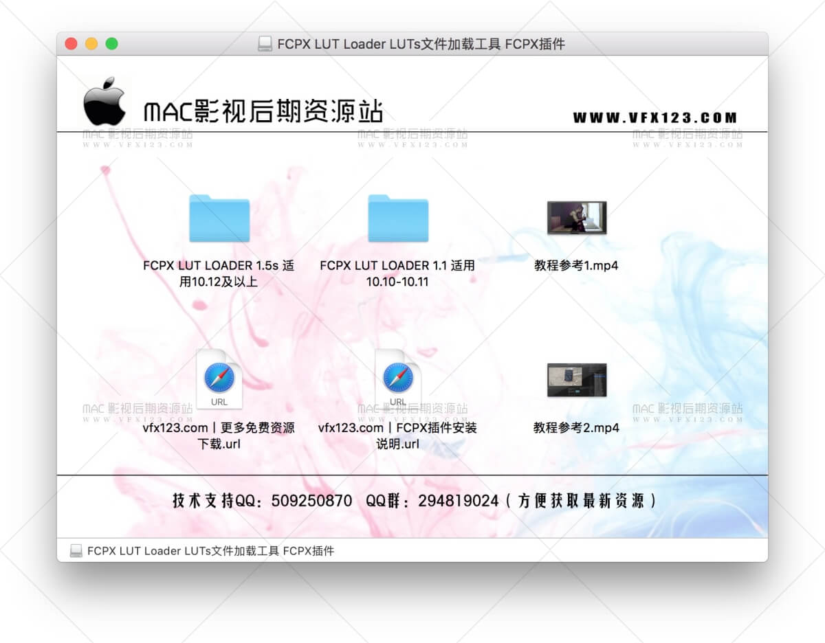 FCPX LUT Loader LUTs文件加载工具 FCPX插件