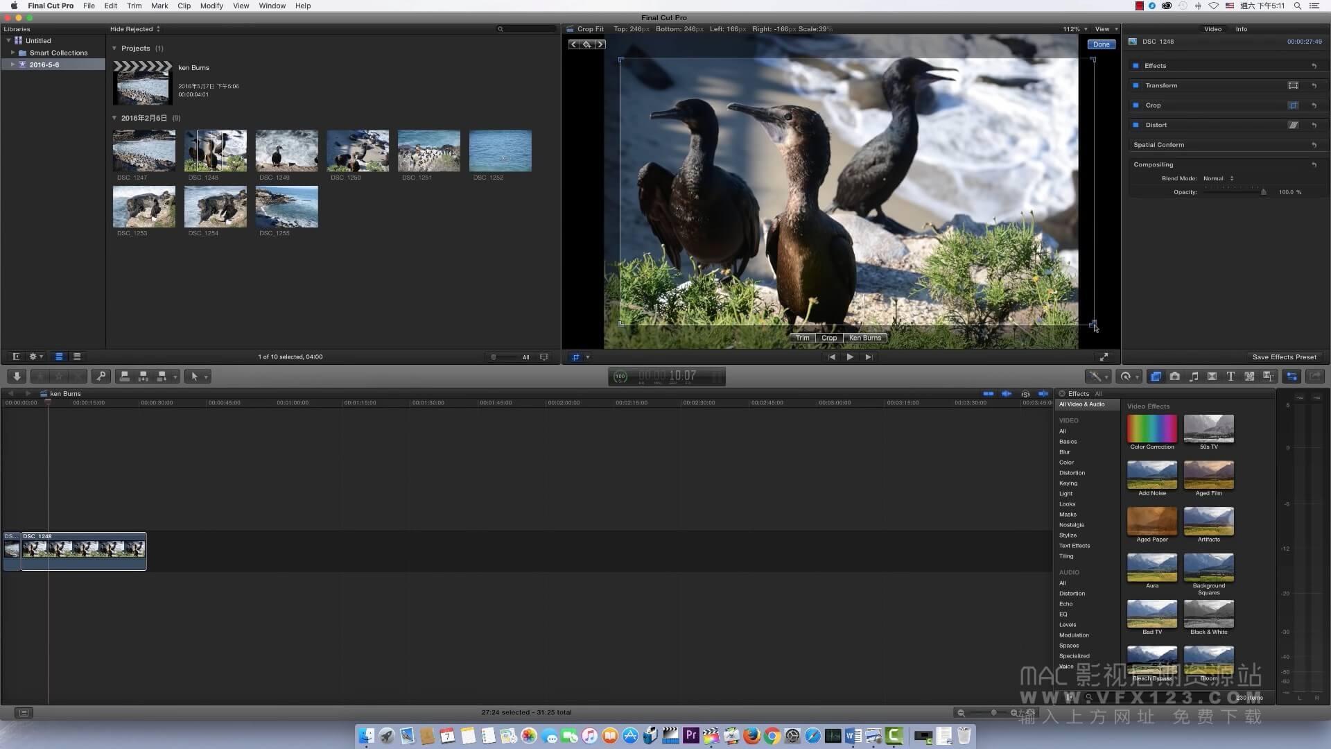 第12课: 如何使用Final Cut Pro X的ken Burns实现照片的动态效果 ?