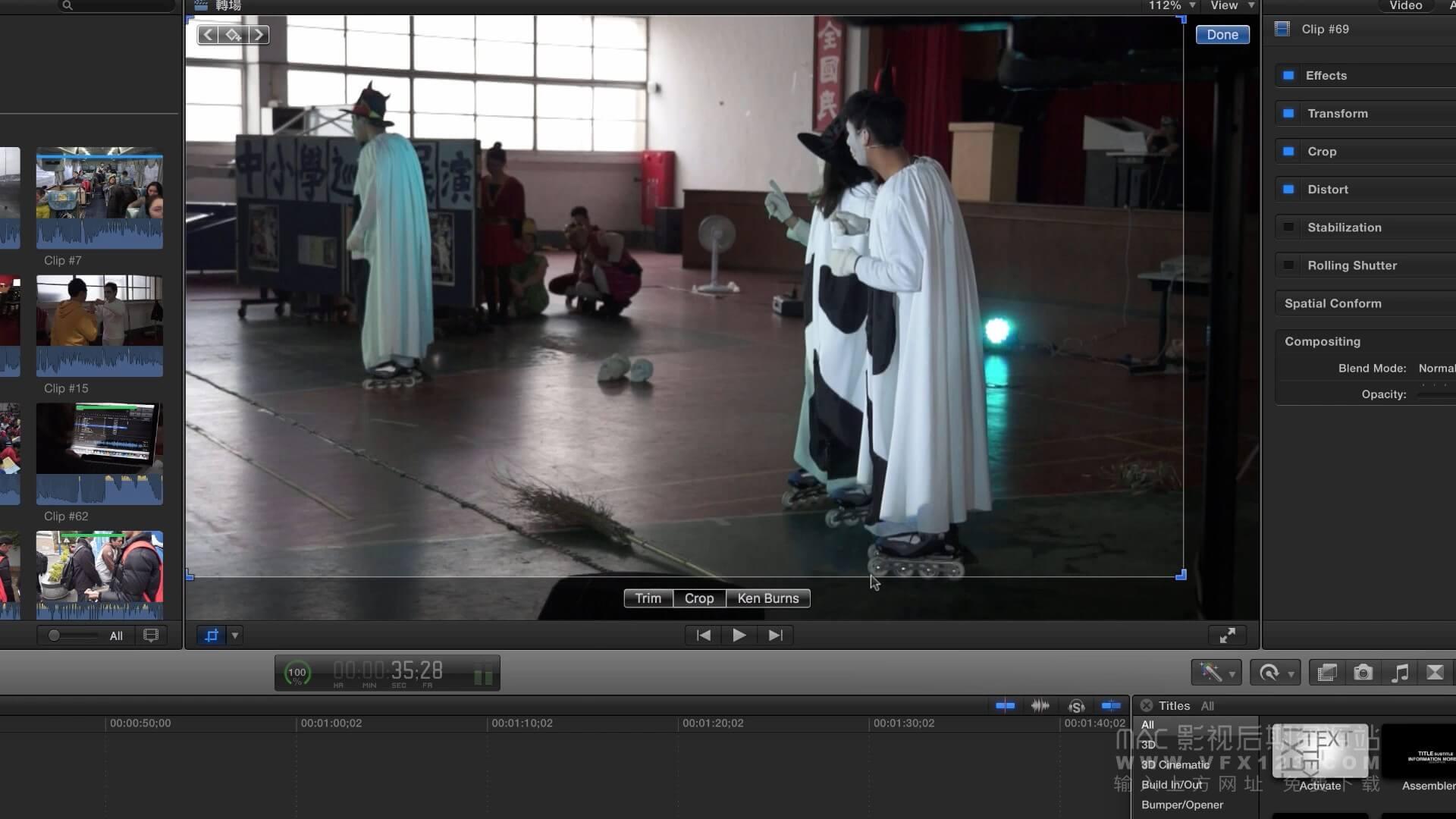 第15课: 在Final Cut Pro X中画面的裁切与框选方法 丨FCPX中文视频教程