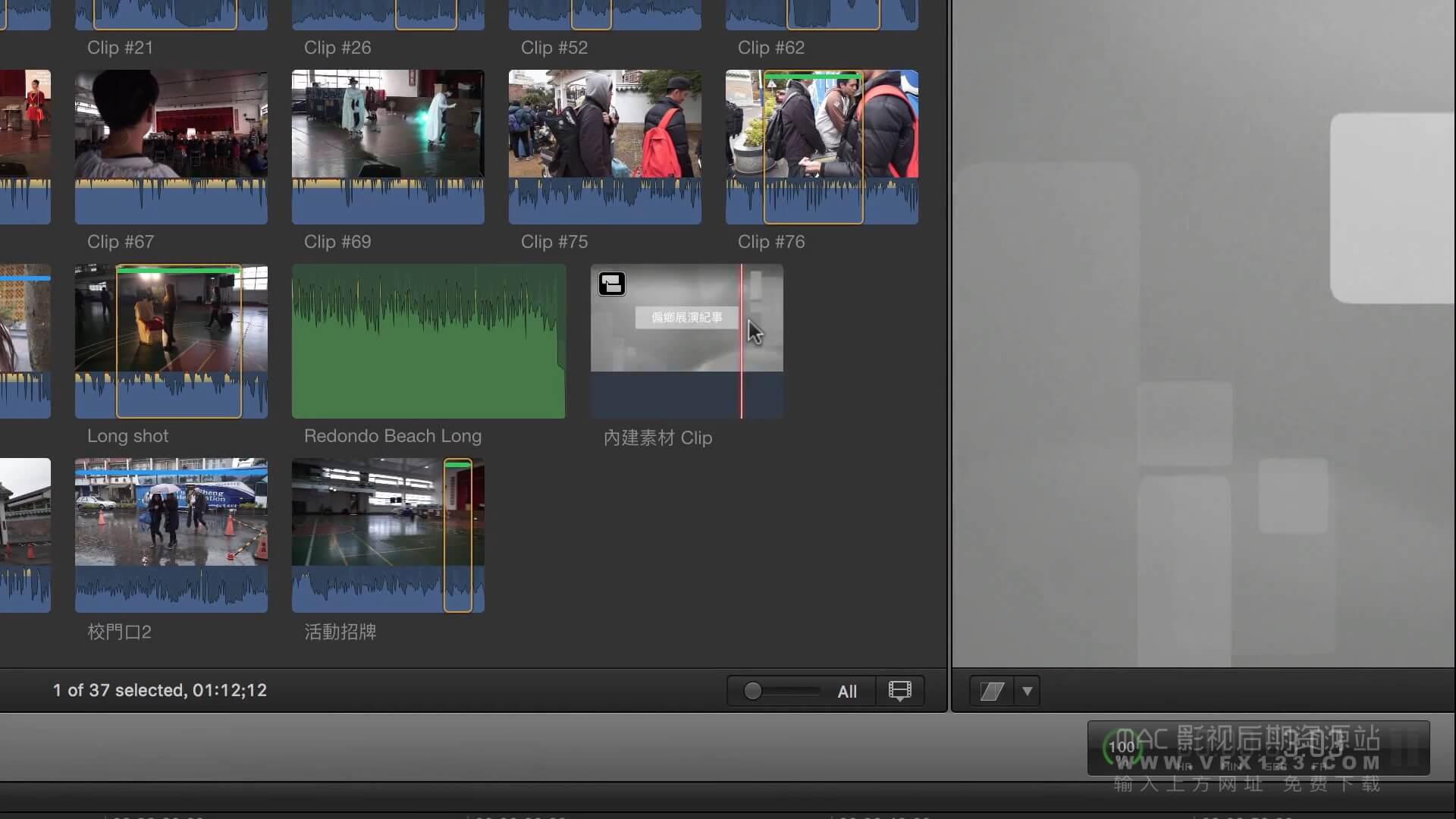 第18课: 如何使用Final Cut Pro X集合性素材 ?丨FCPX中文视频教程