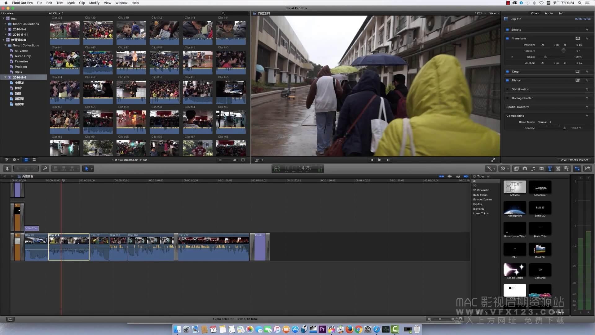 第19课: Final Cut Pro X的故事线用法 丨FCPX中文视频教程