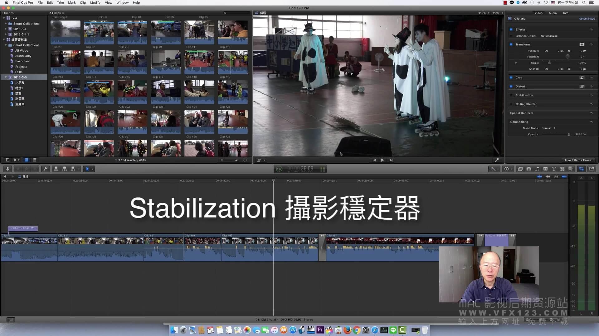 第22课:  在Final Cut Pro X中使用稳定器降低视频抖动
