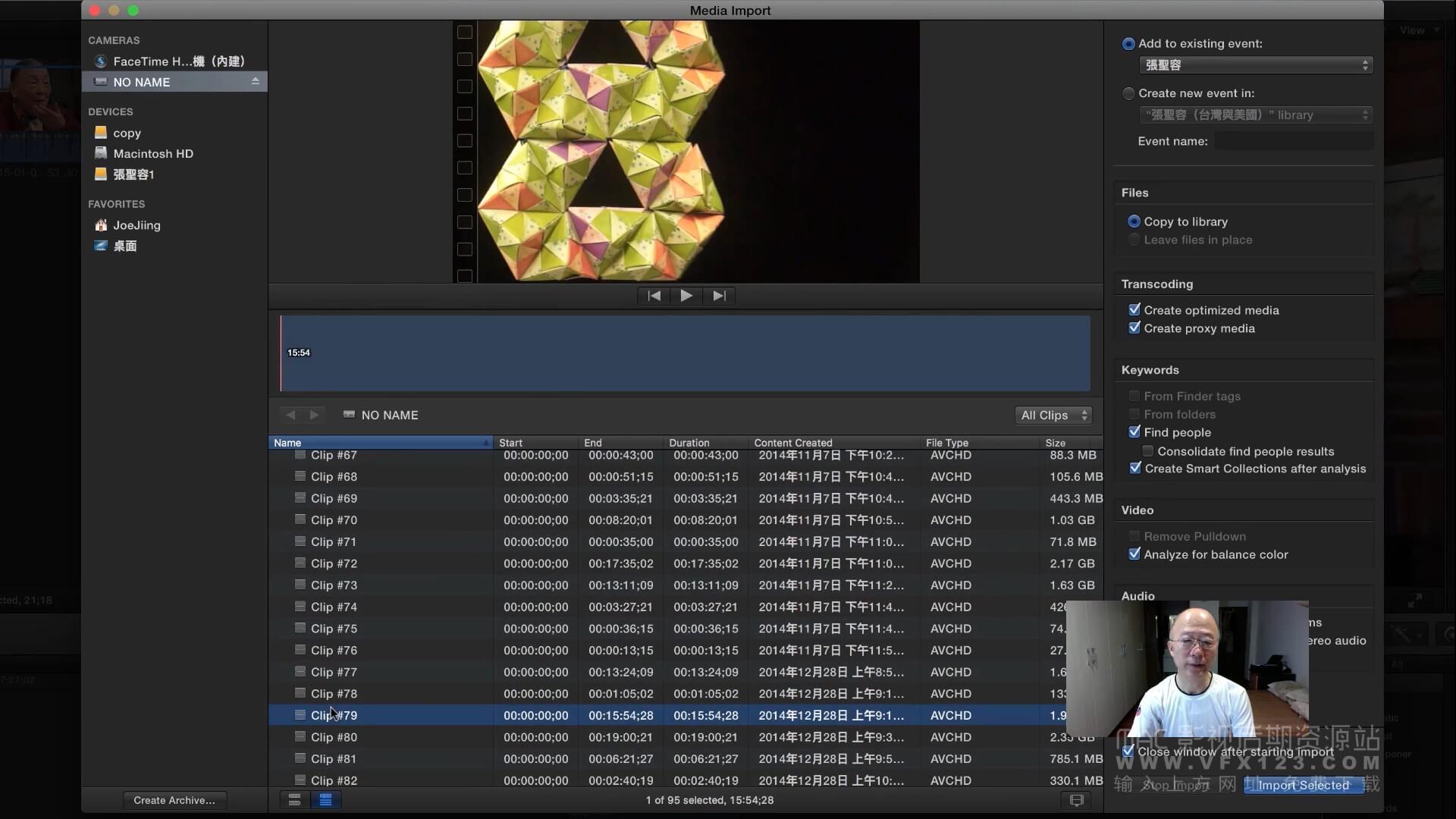 第24课: Final Cut Pro X如何导入素材 丨FCPX中文视频教程