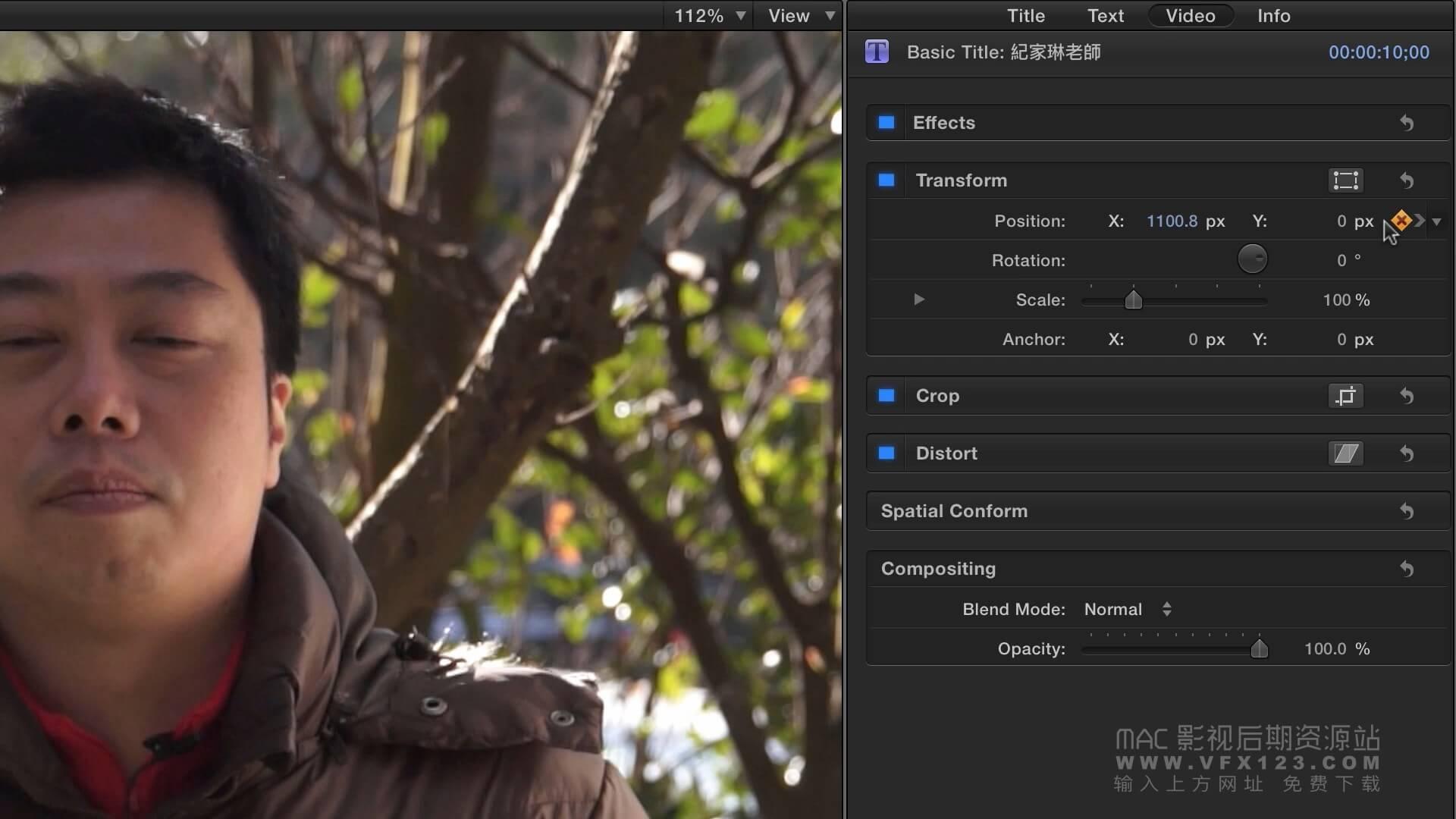 第29课: Final Cut Pro X关键帧的建立与运用