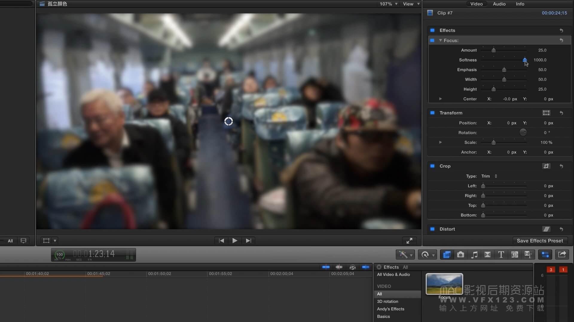 第35课: 在Final Cut Pro X中利用Focus制作模糊失焦效果