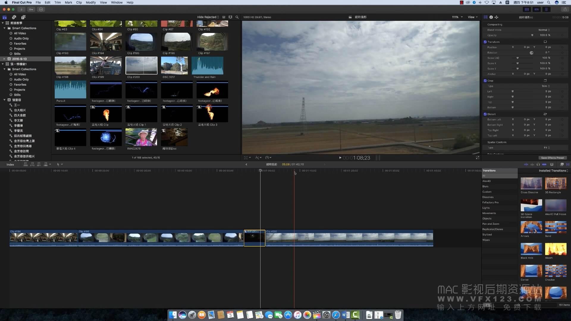 第39课: 延时摄影在Final Cut Pro X中的应用