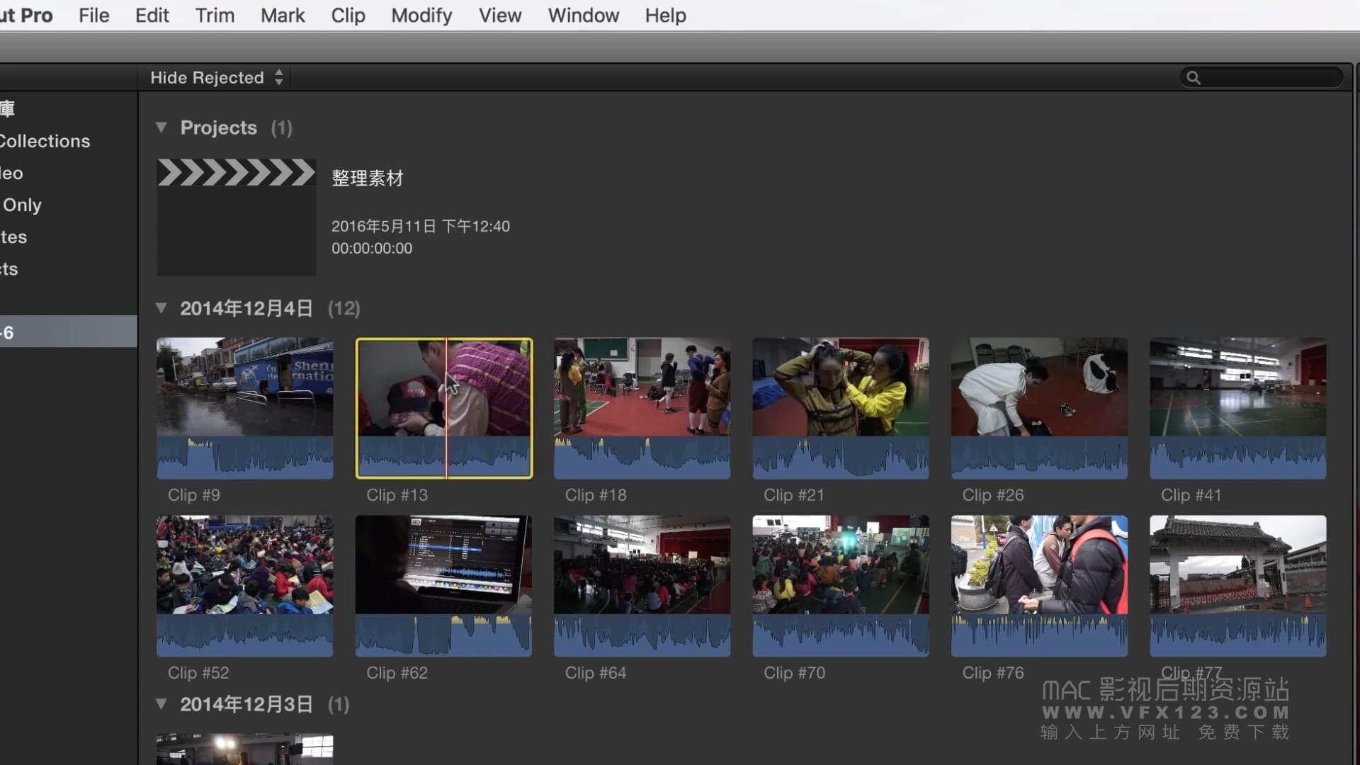 第4课: Final Cut Pro X 整理素材与建立智能素材群组 丨FCPX中文视频教程