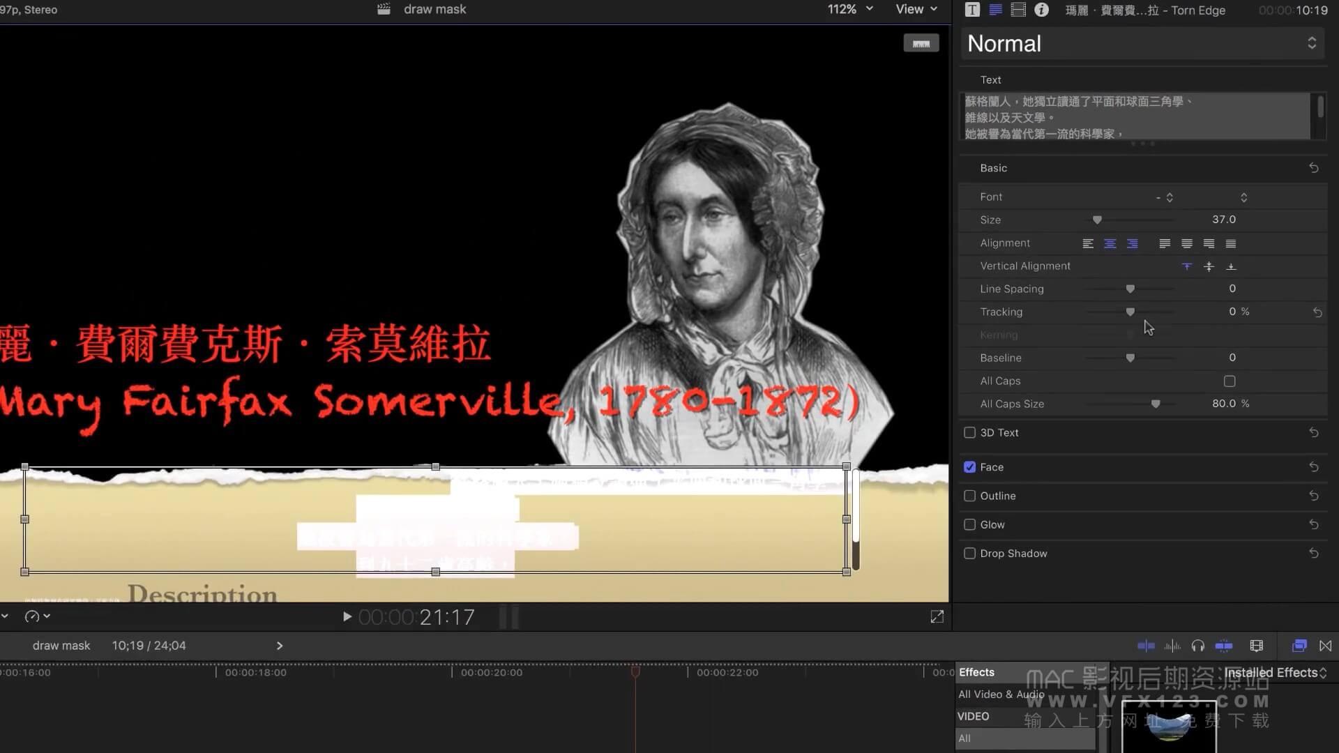 第43课: 在Final Cut Pro X中制作艺术字幕