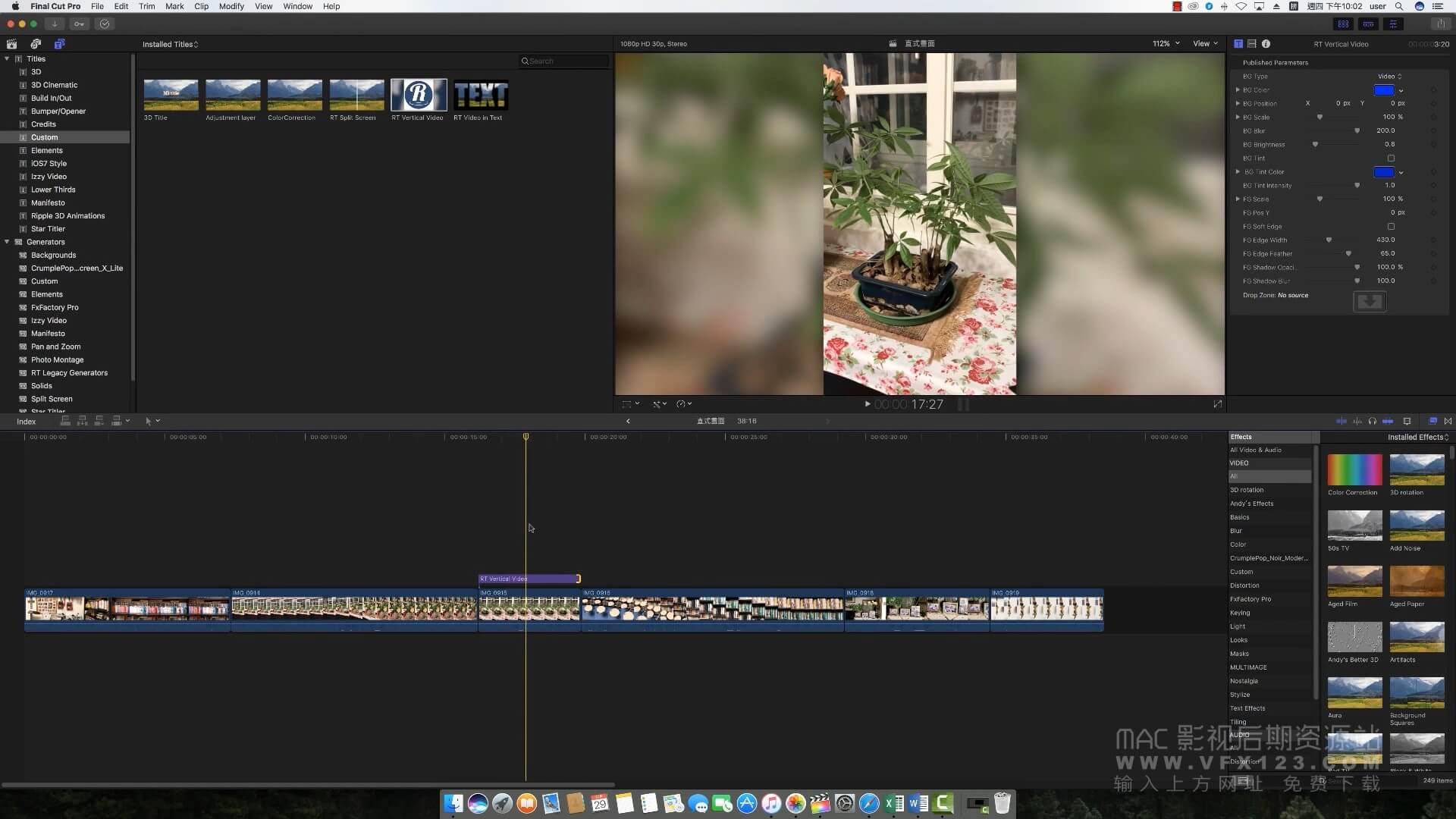 第44课: Final Cut Pro X中美化竖屏拍摄素材