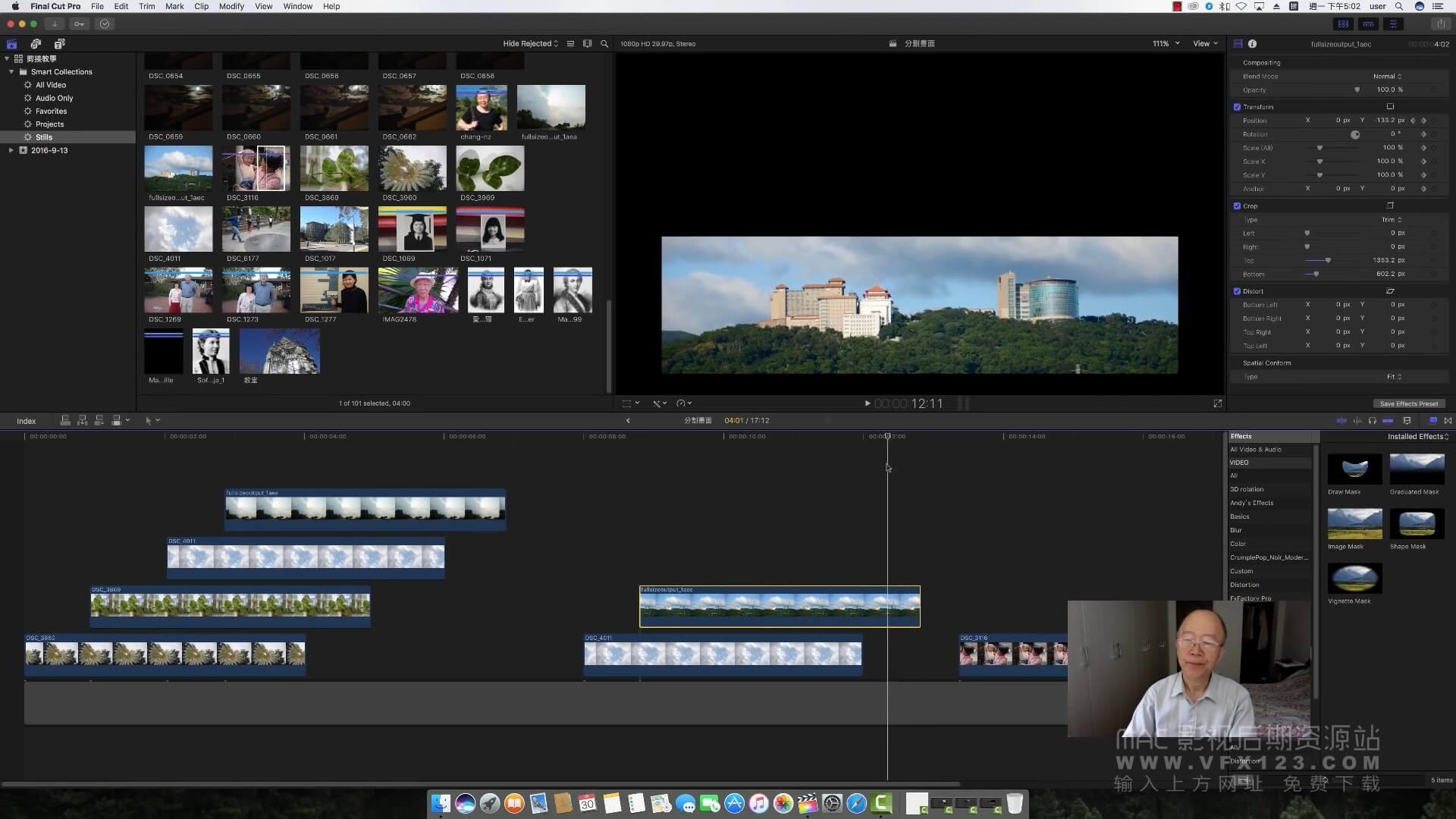 第47课: Final Cut Pro X中制作分屏效果