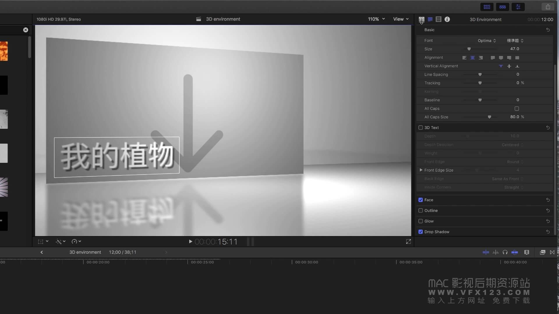 第48课: 如何在Final Cut Pro X中制作3D场景