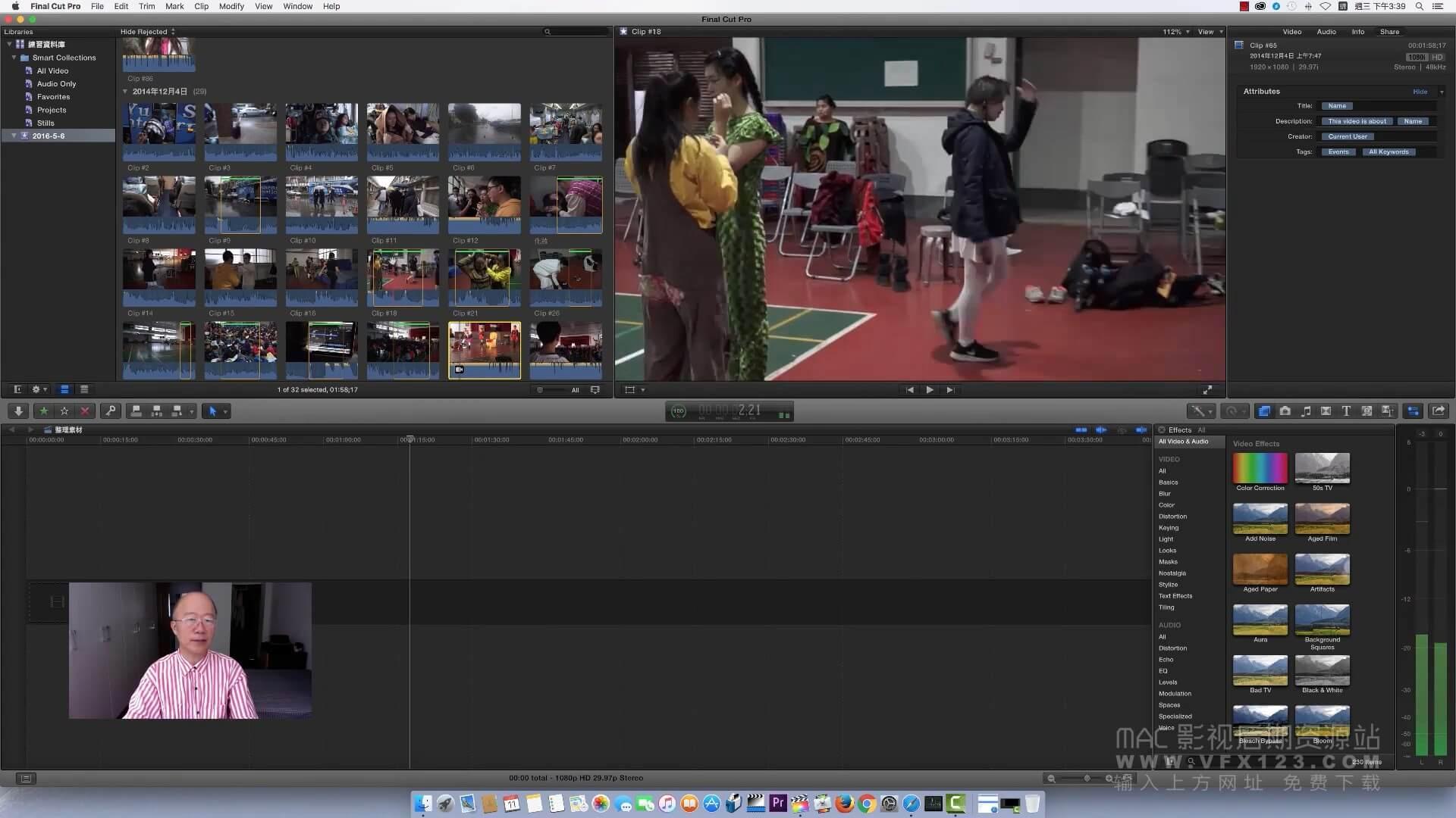 第5课: Final Cut Pro X 组织与分类素材 丨FCPX中文视频教程
