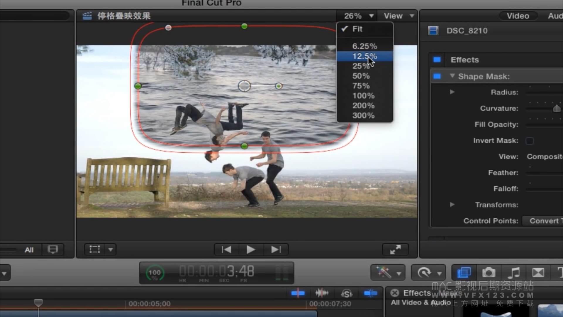 第55课:Final Cut Pro X中如何制作停格叠影效果