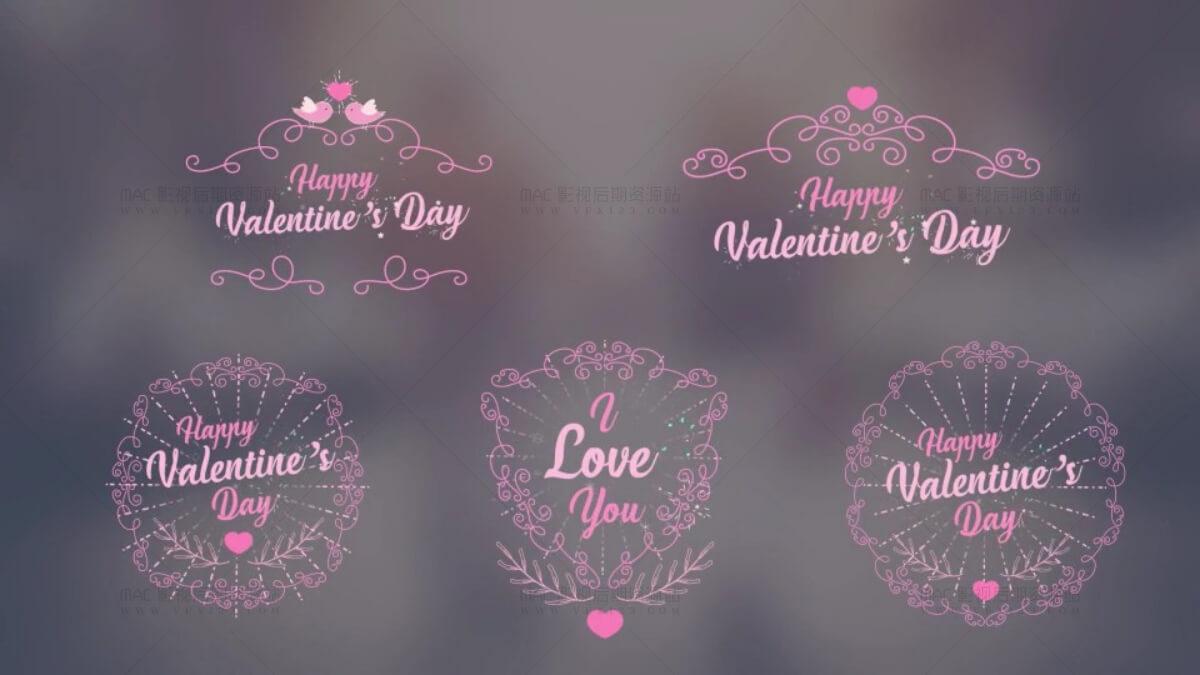婚礼标题AE模板 33个唯美浪漫字幕标题排版动画
