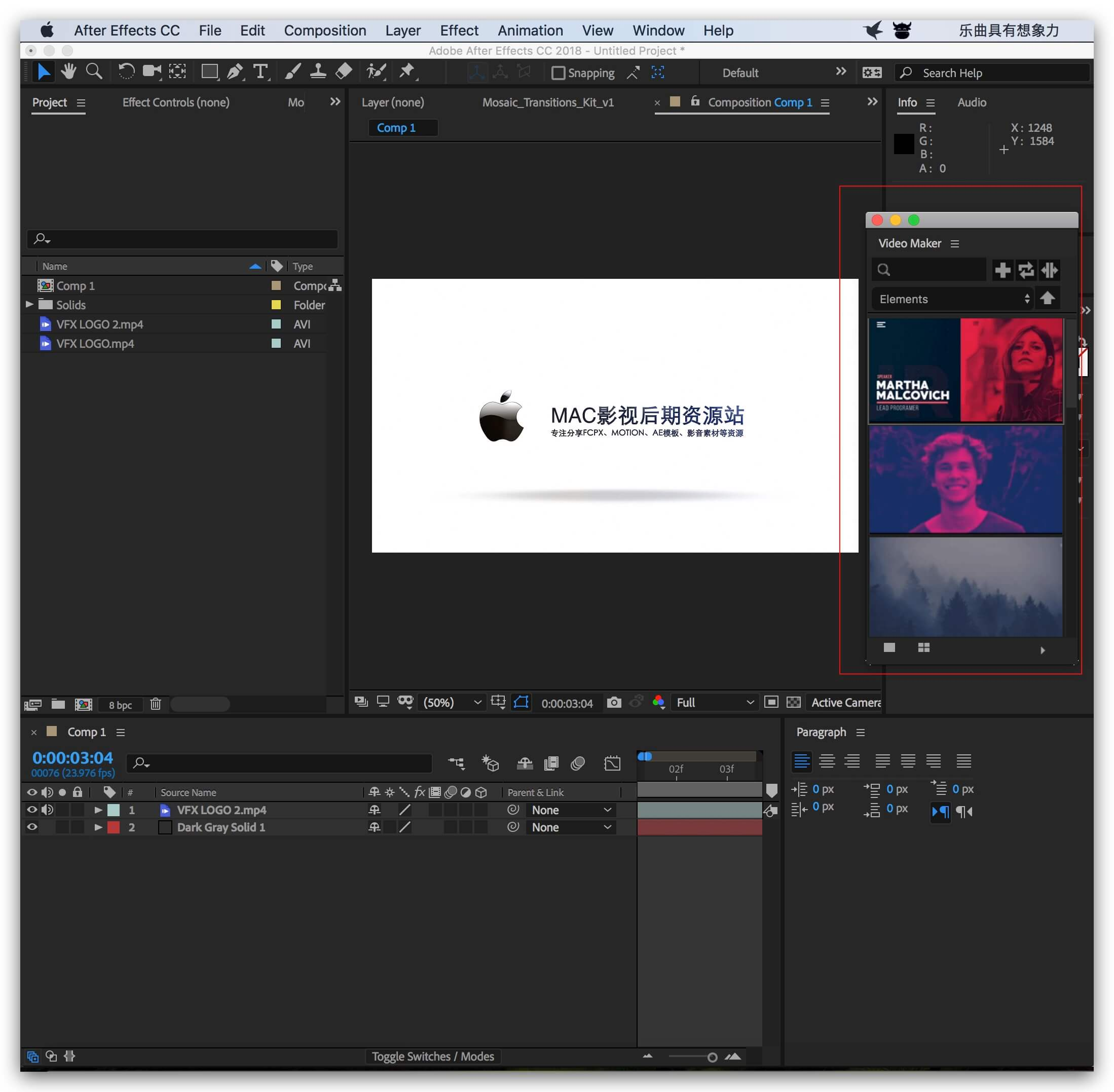 Video Maker V1.0 视频制作者必备AE扩展脚本