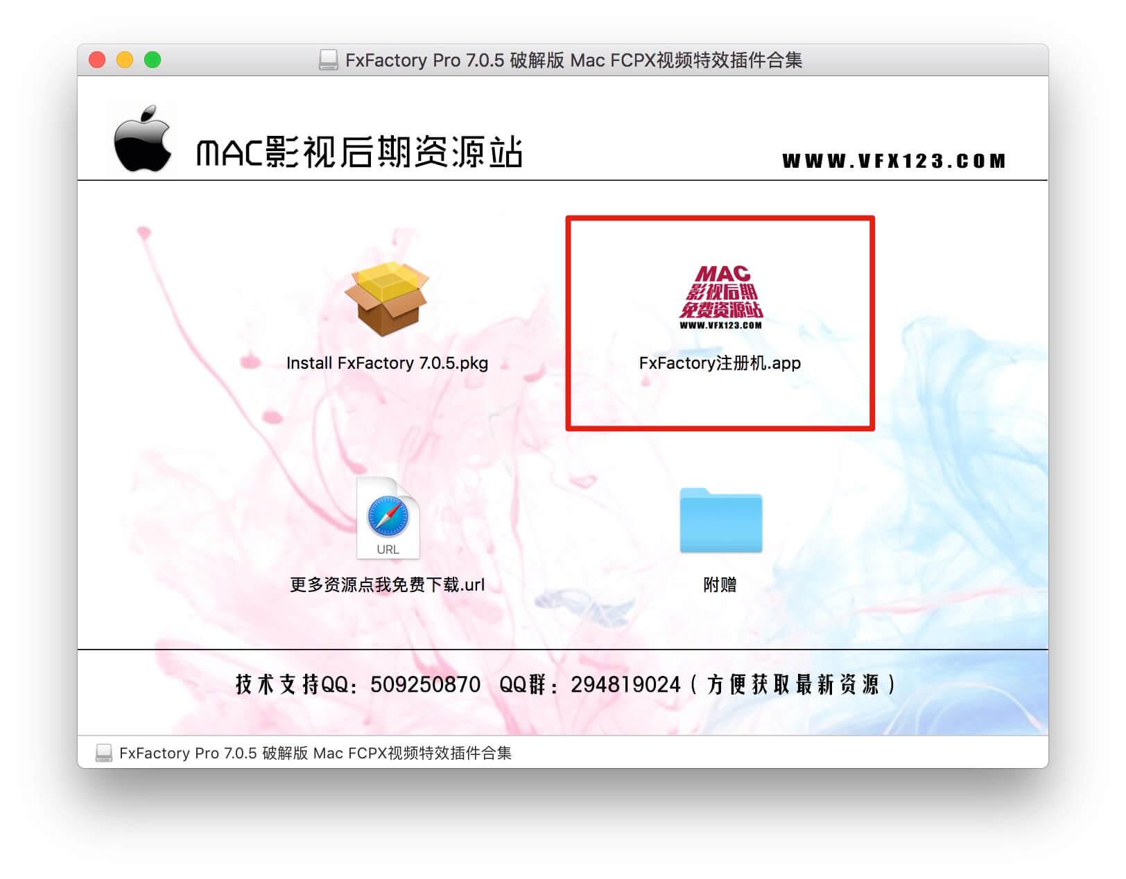 FxFactory Pro 7.0.5 破解版 Mac FCPX视频特效插件合集