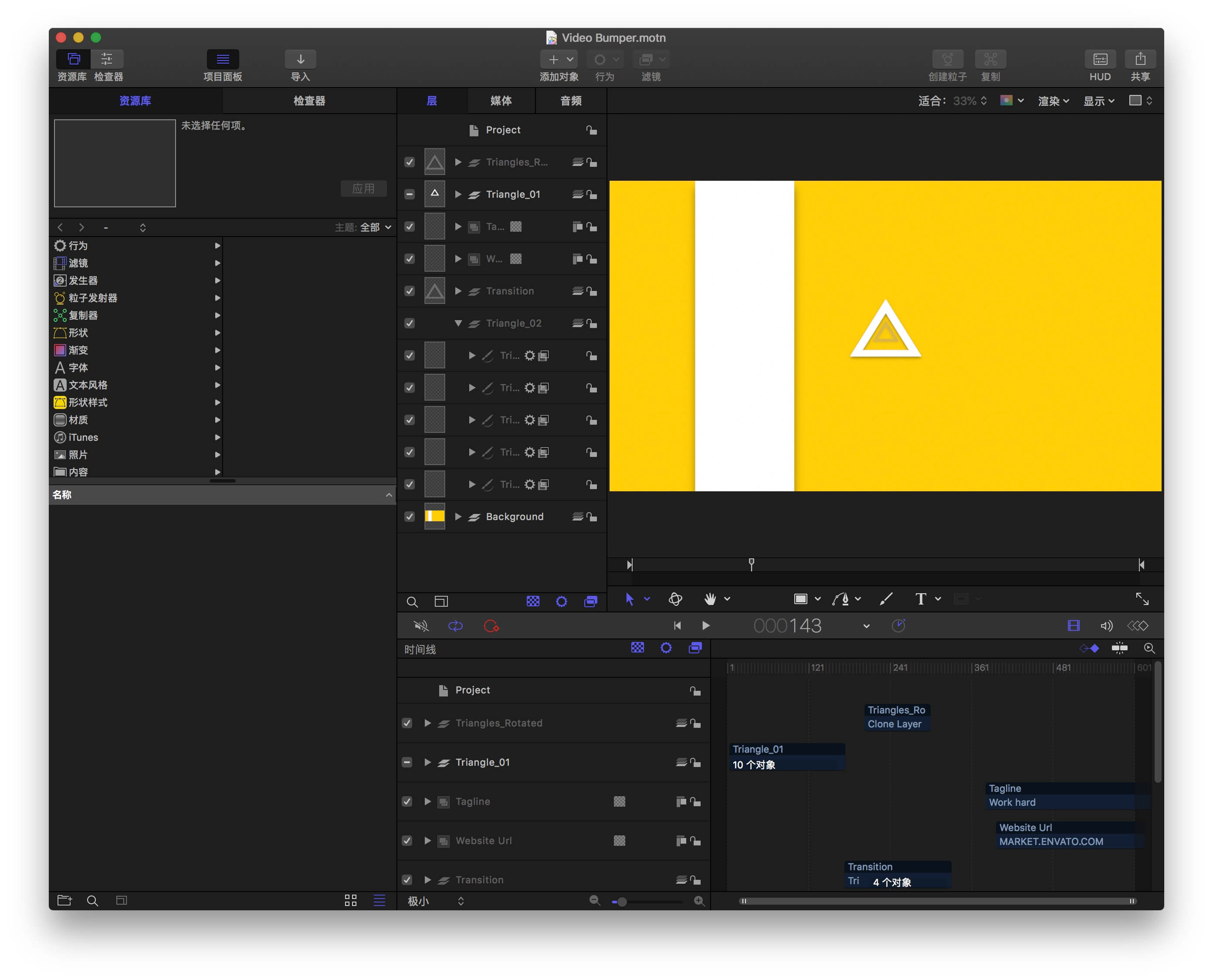 FCPX简洁大方片头模板 4K分辨率 广播类栏目包装