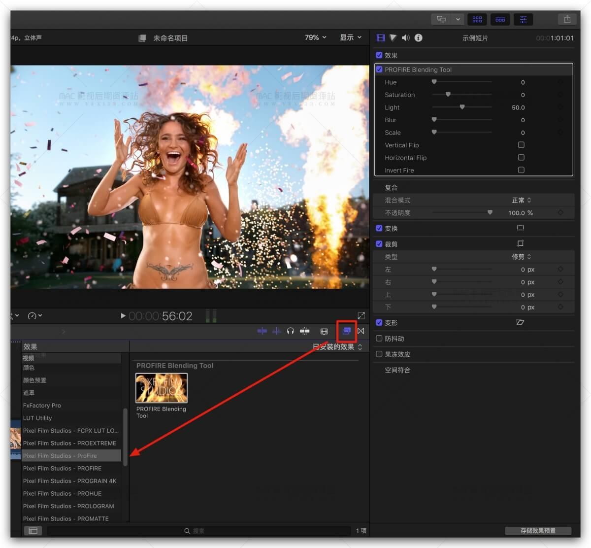 FCPX影片添加火焰效果插件 ProFire 免费下载