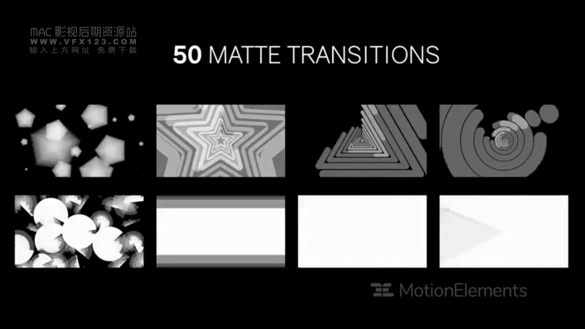 50个4K图形转场素材 简约大方实用 适用任何软件