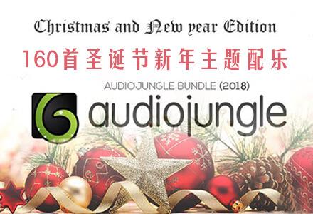 音频素材 160首圣诞节新年主题配乐 Audiojungle 无防盗音 wav+mp3格式