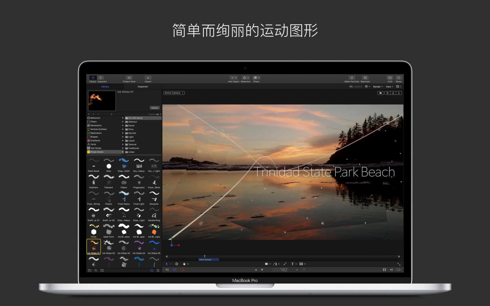 Apple Motion 5.4.2 破解版免费下载 中英文版 苹果视频剪辑软件