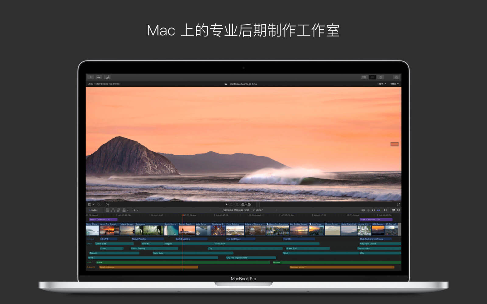 Final Cut Pro X 10.4.4 破解版免费下载 中英文版 苹果视频剪辑软件