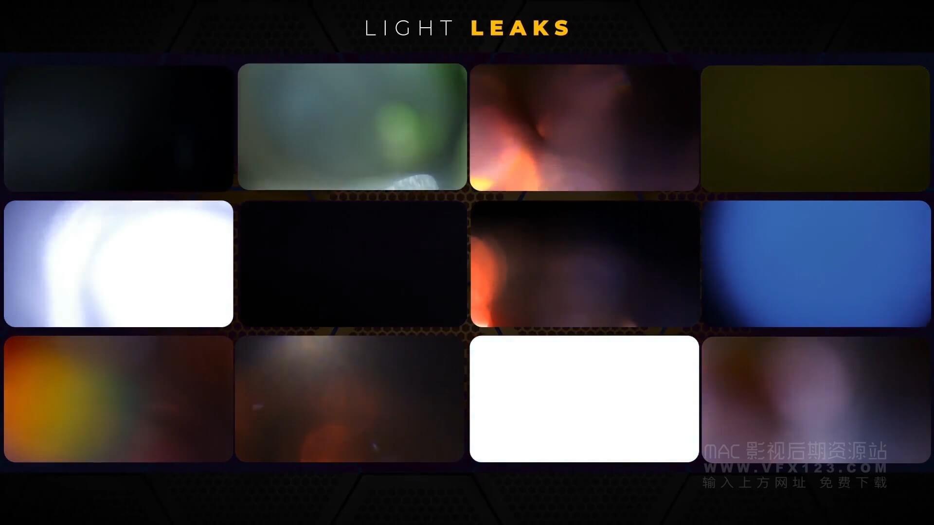 AE模板 500+转场集合包 含镜头图形闪光干扰网格水墨线条光晕运动效果+音效素材