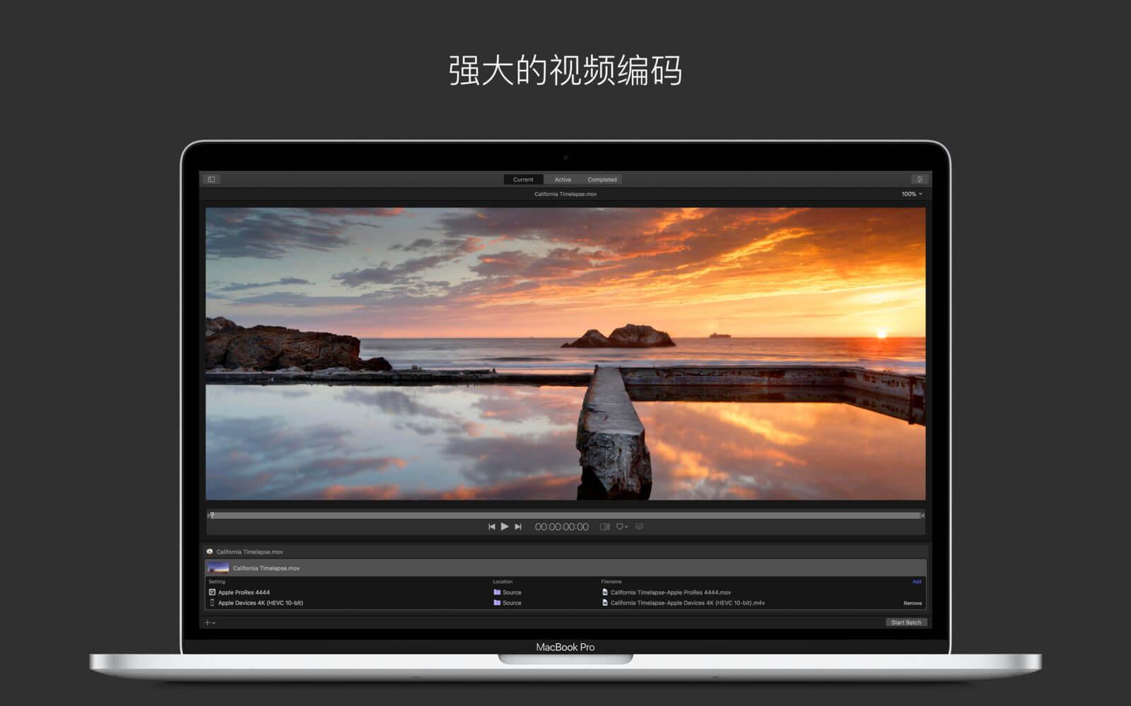Apple Compressor 4.4.2 破解版免费下载 中英文版 苹果视频压缩编码转码输出软件