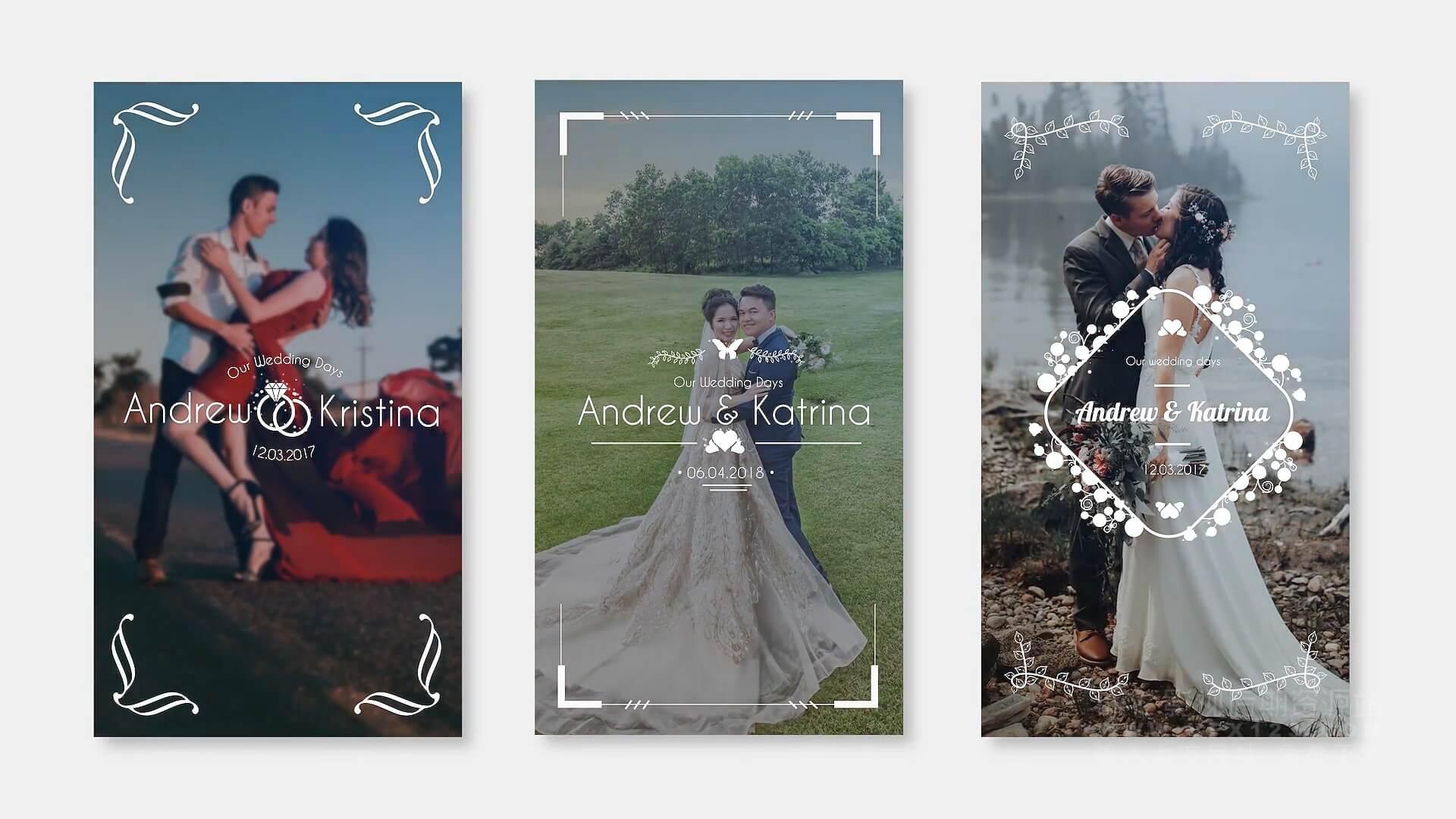 Ae模板 20个婚礼人名相册标题模板适用竖屏手机