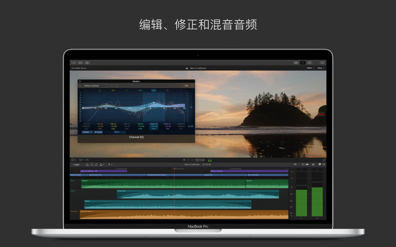 Final Cut Pro X 10.4.5 苹果视频剪辑软件中文破解版