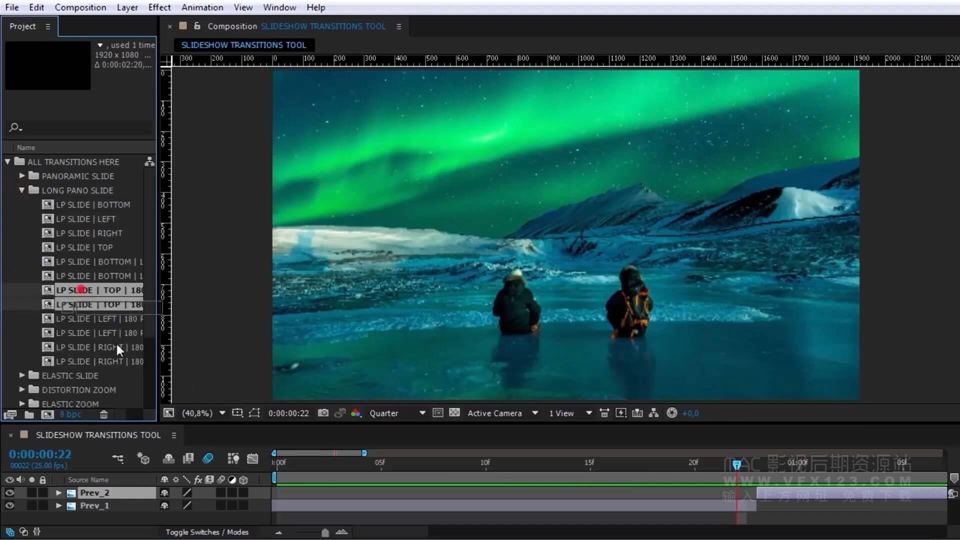 AE模板 80个vlog常用动态过渡转场 支持4K 含音效