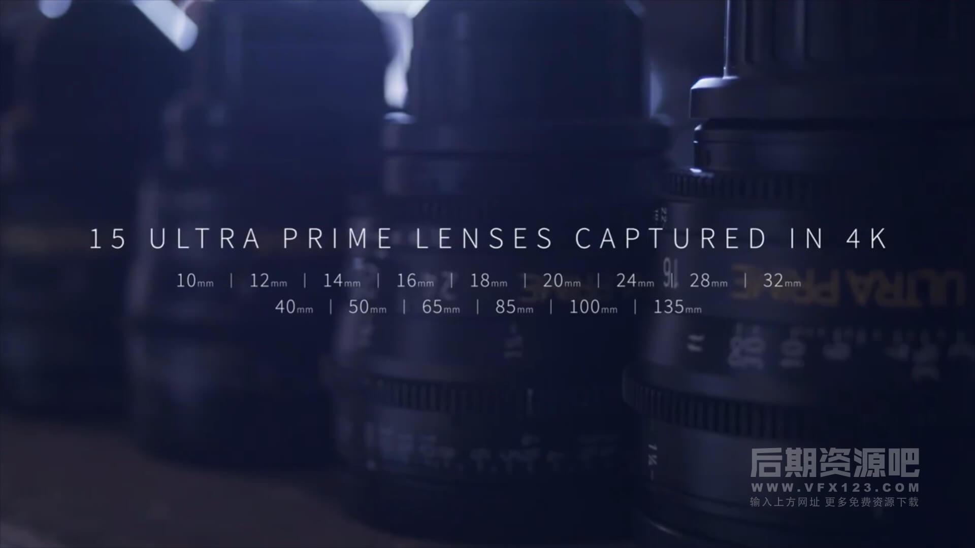 视频素材 260组4K唯美梦幻镜头光效光晕叠加 旅拍Vlog必备 Lucent ultra