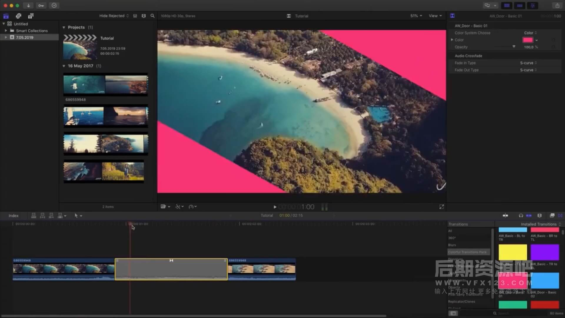 FCPX转场插件 80组简单彩色纯色图形运动百叶窗等视频转场预设