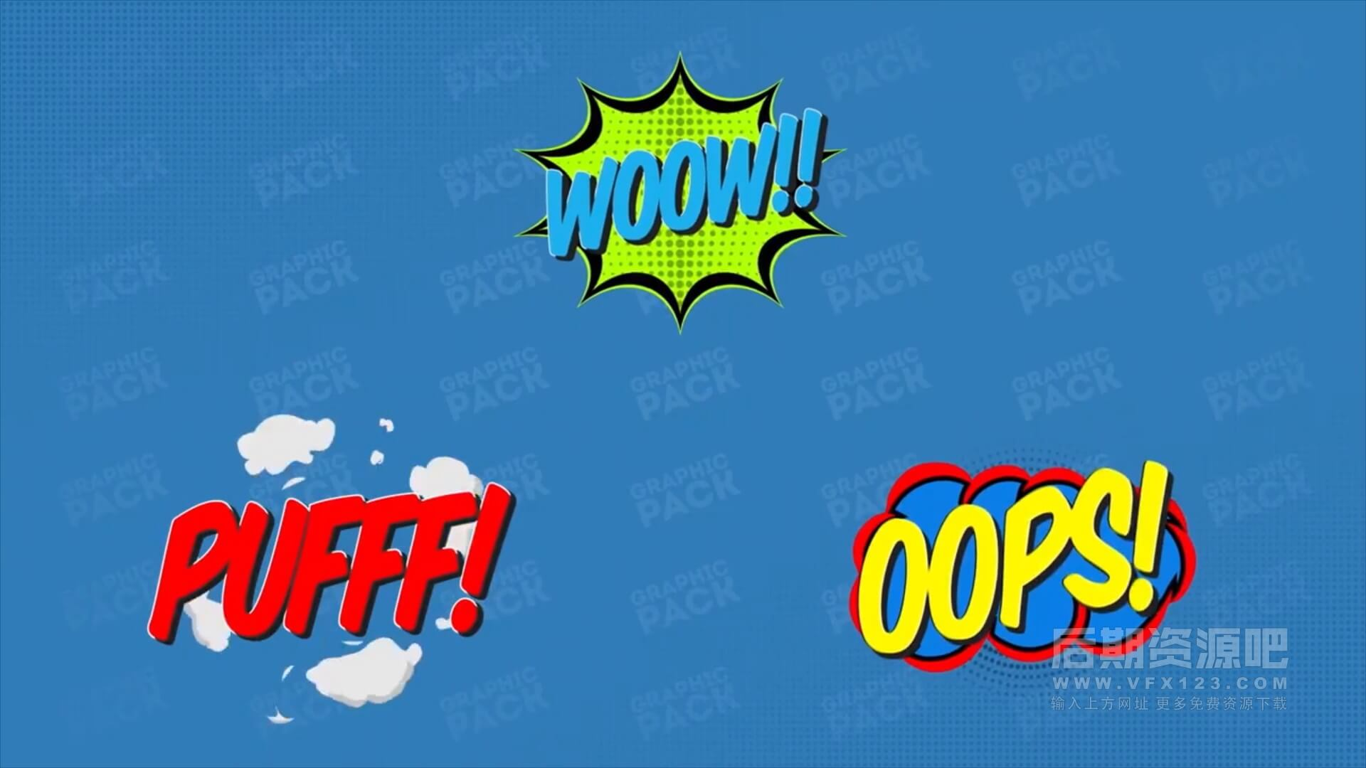 AE模板 300个Emoji表情动画文字标题气泡卡通表情 综艺节目必备 PR预设