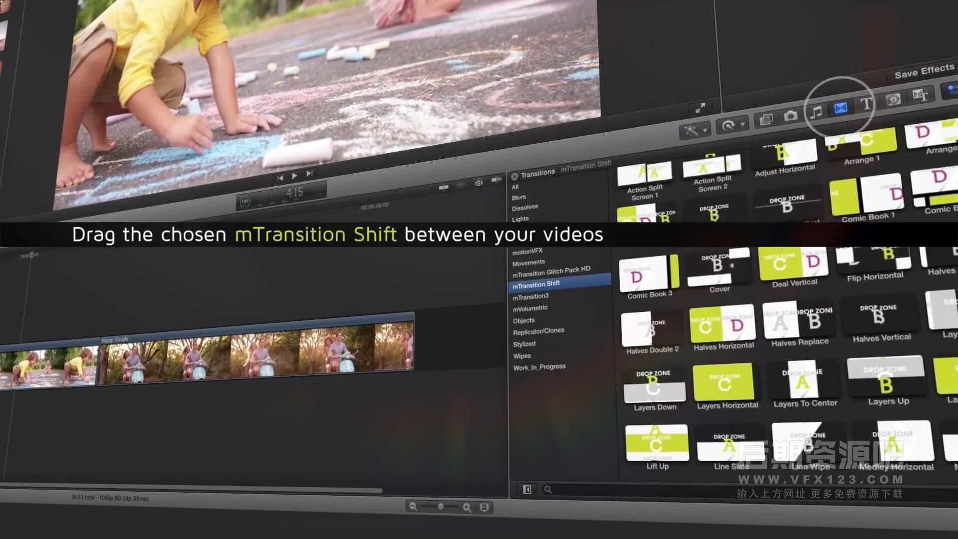 FCPX转场插件 50种推拉分屏切割动画过渡 完整版 mTransition Shift