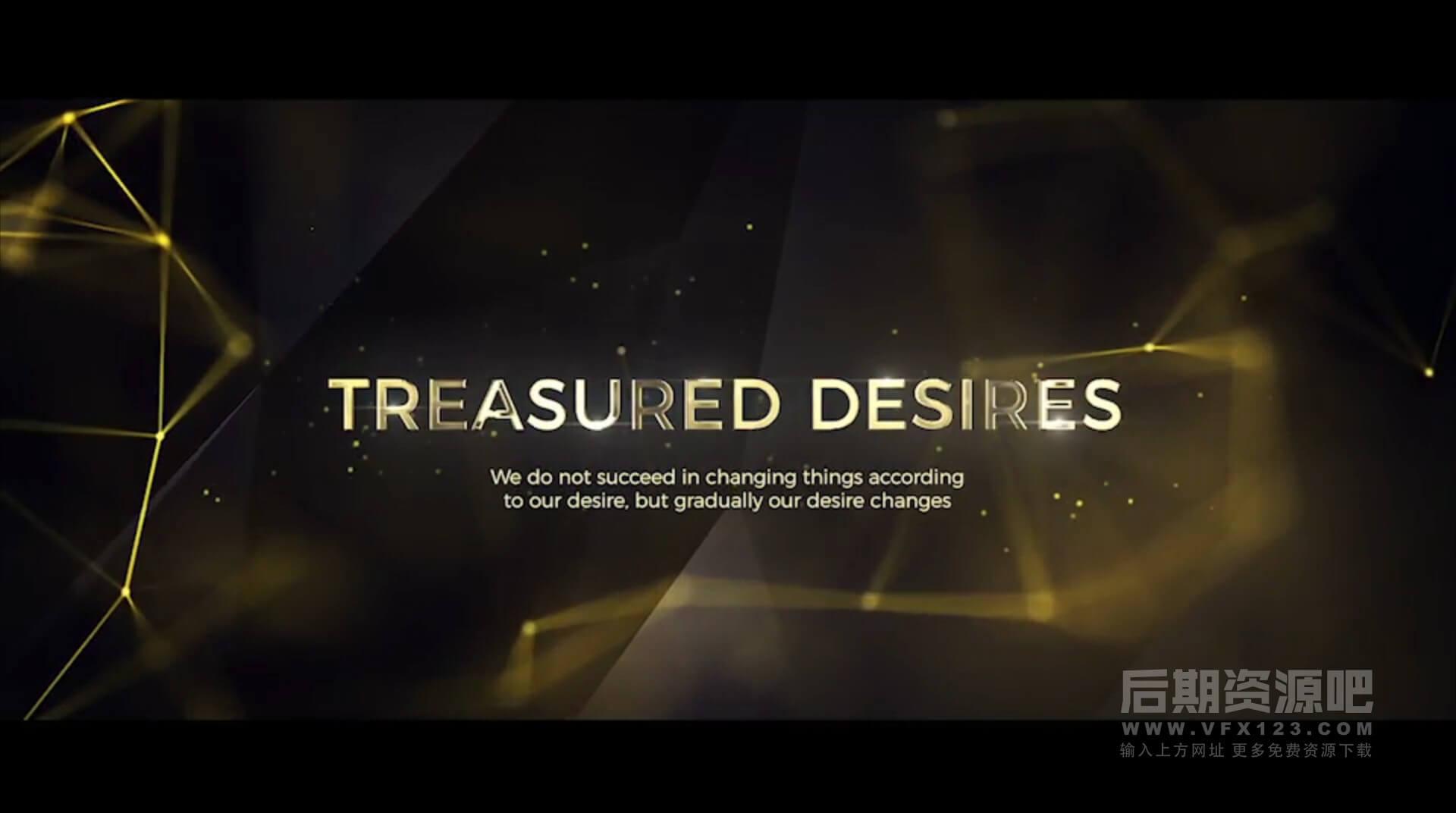 AE模板 大气恢弘点线粒子背景金色文字标题宣传片头 Exquisite Titles