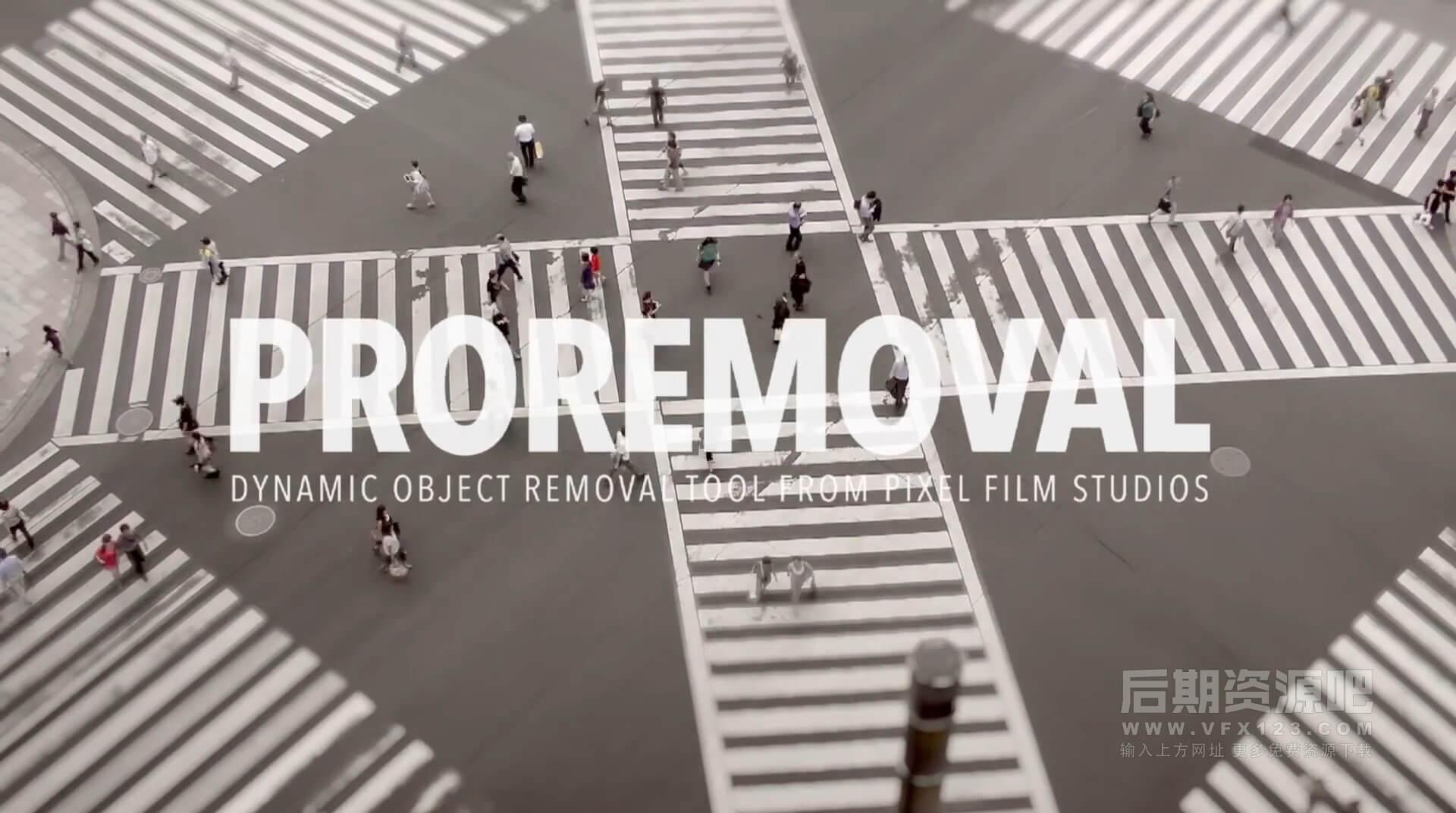 FCPX插件 图像动态移除局部动画展示 ProRemoval +使用教程