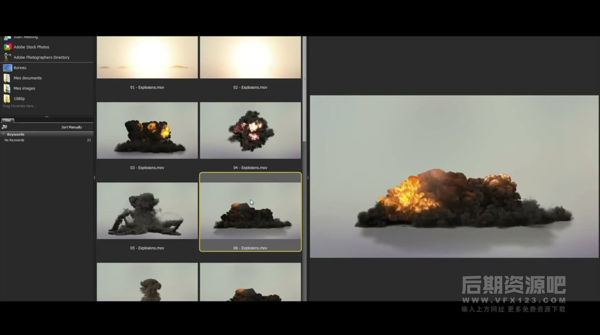 视频素材 184个爆炸坍塌火焰烟雾流星闪电电流特效合成视频素材
