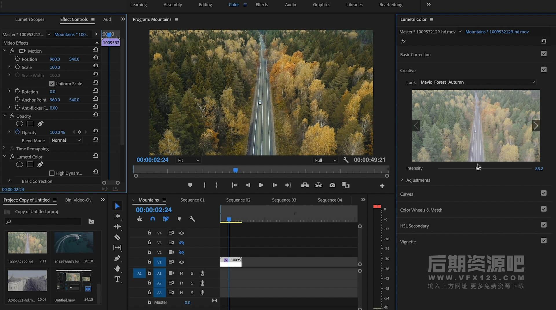 Luts调色预设 23个无人机拍摄后期调色预设 Drone Luts Vlog常用调色