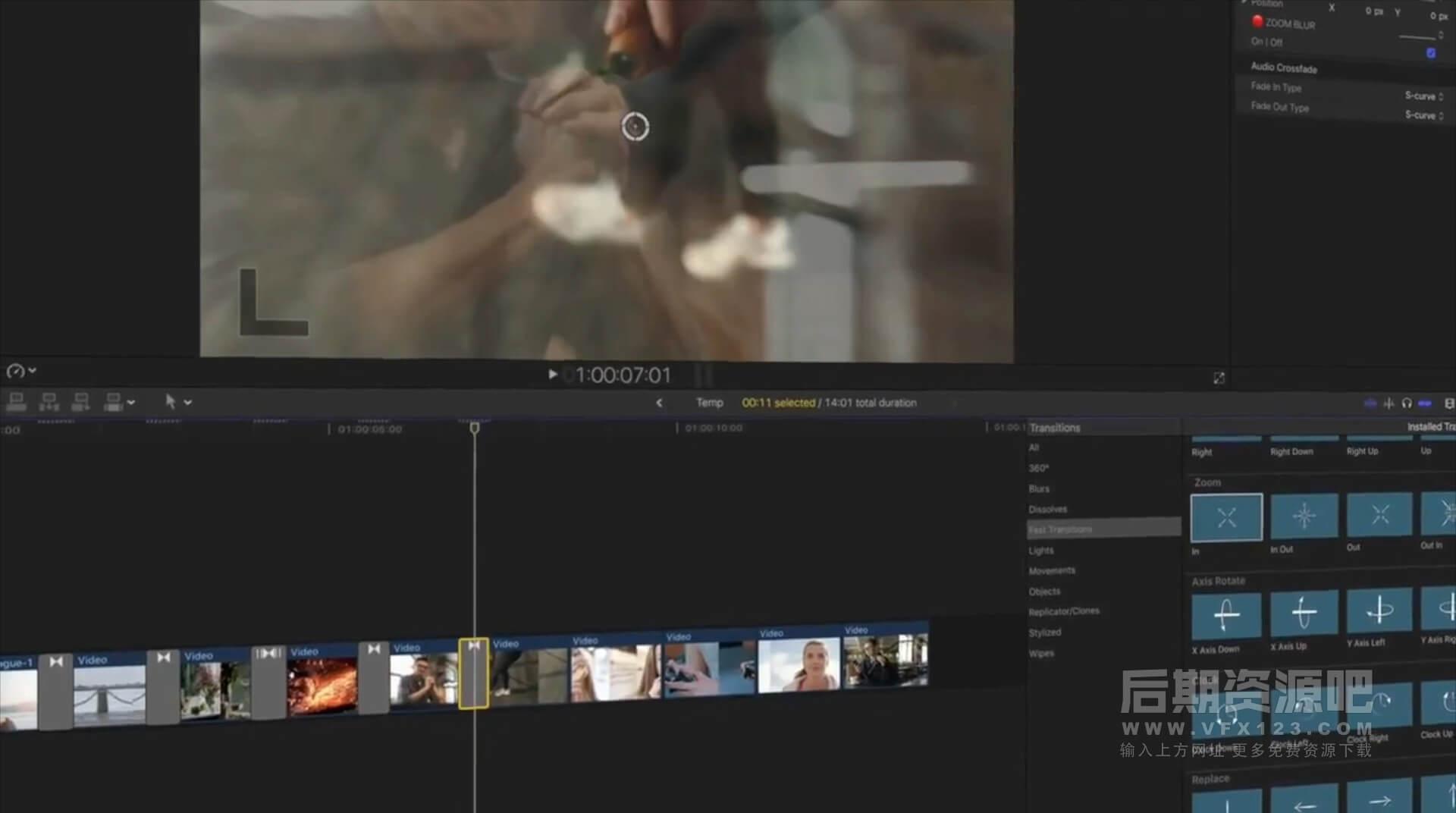 FCPX转场插件 30个动感快速滑动旋转冲击缩放 Vlog常用视频转场