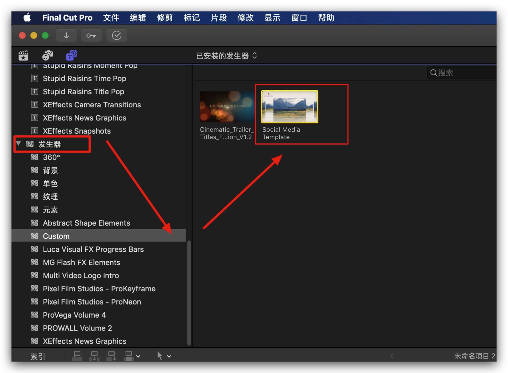 Fcpx插件 3D图片视频旋转轮播展示模板 Social Media Slideshow | MAC影视后期资源站