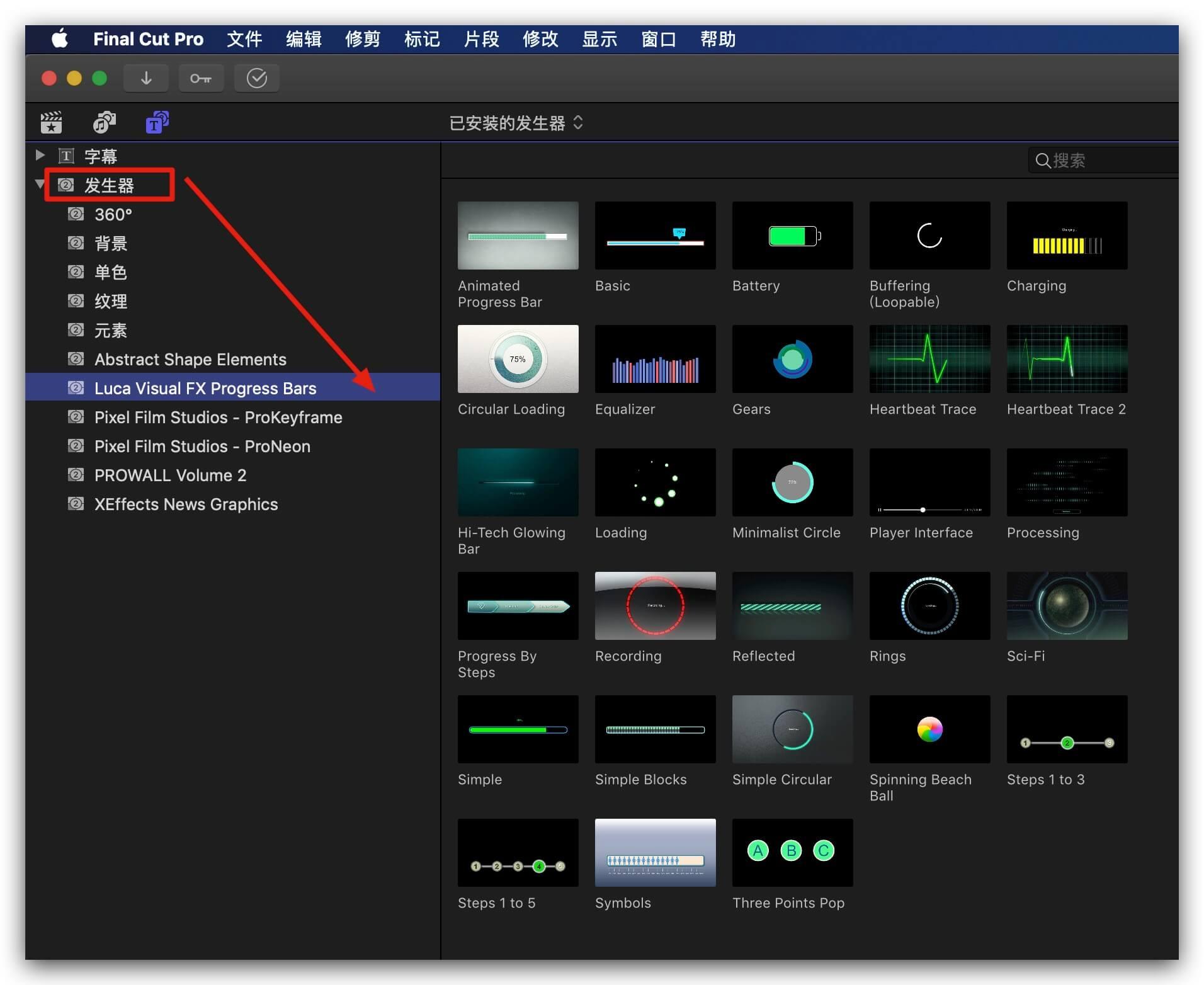 Fcpx插件 28个载入进度条充电步骤百分比信息图表预设 Luca Visual FX Progress Bars