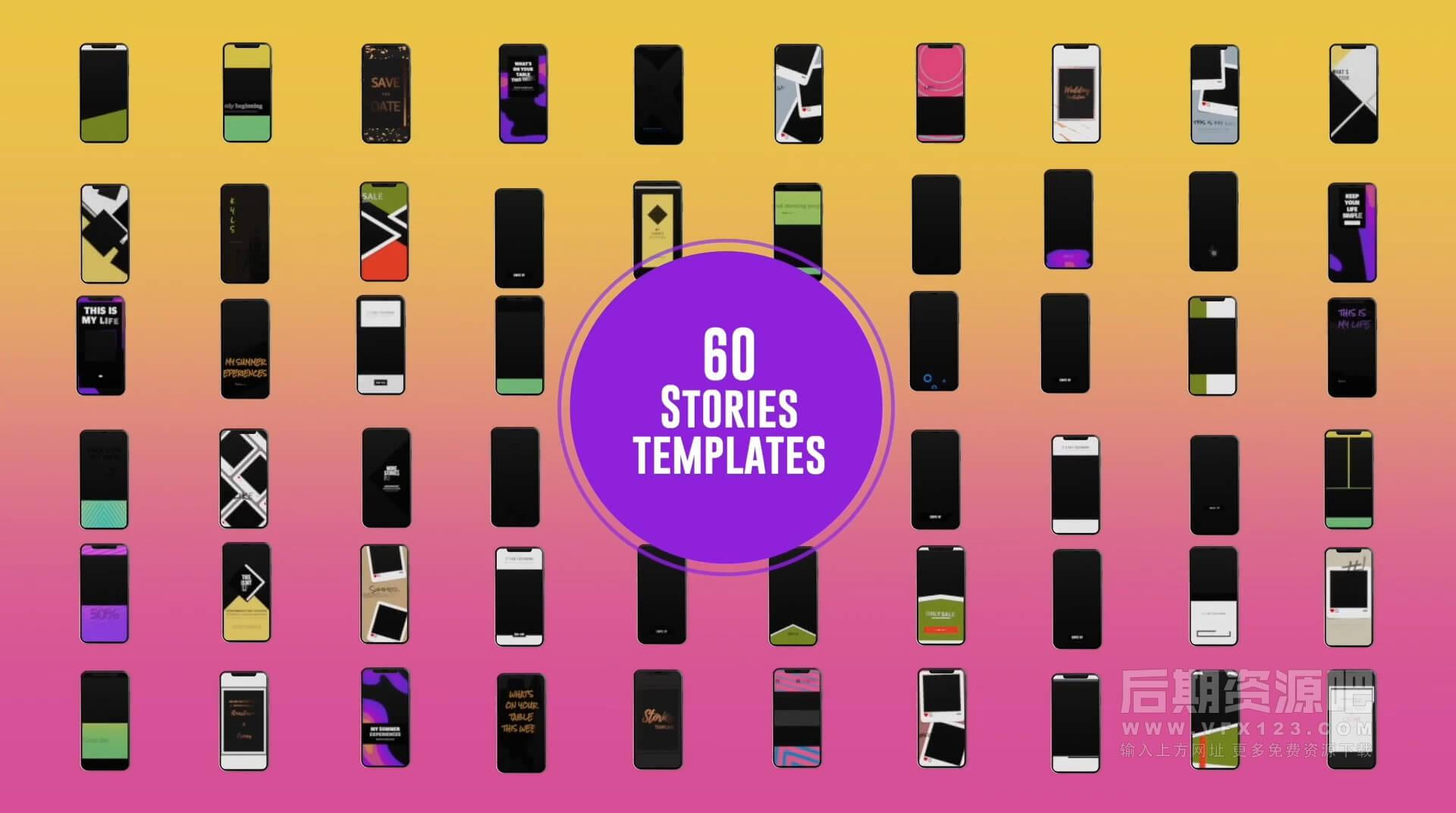 Fcpx插件 60个适用手机抖音快手社交媒体短视频竖屏模板 Moment Pop