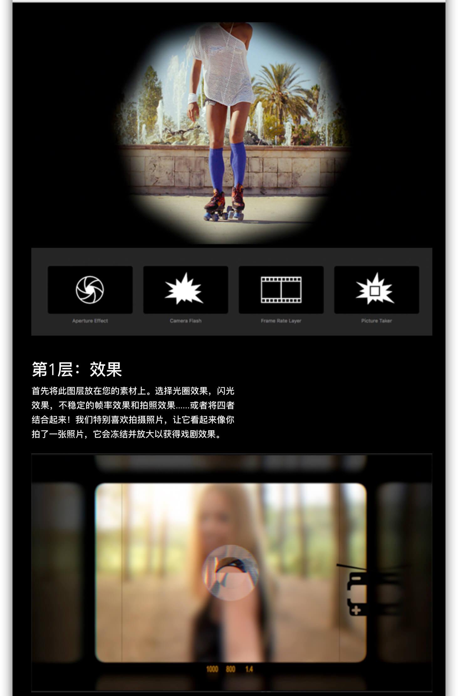 Fcpx插件 56个模拟相机取景器效果动画模板 支持M1 CineFlare Viewfinder