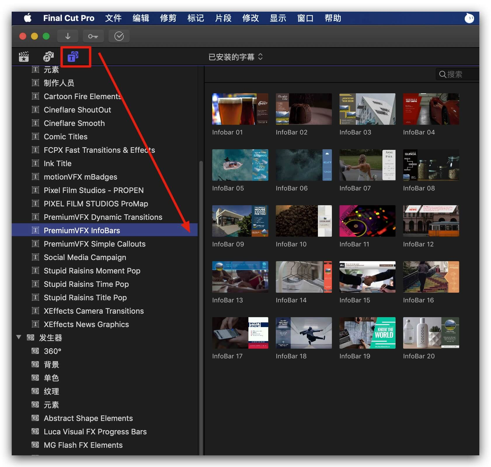 Fcpx插件 20组4K信息栏侧边栏动画字幕标题版式模板 InfoBars