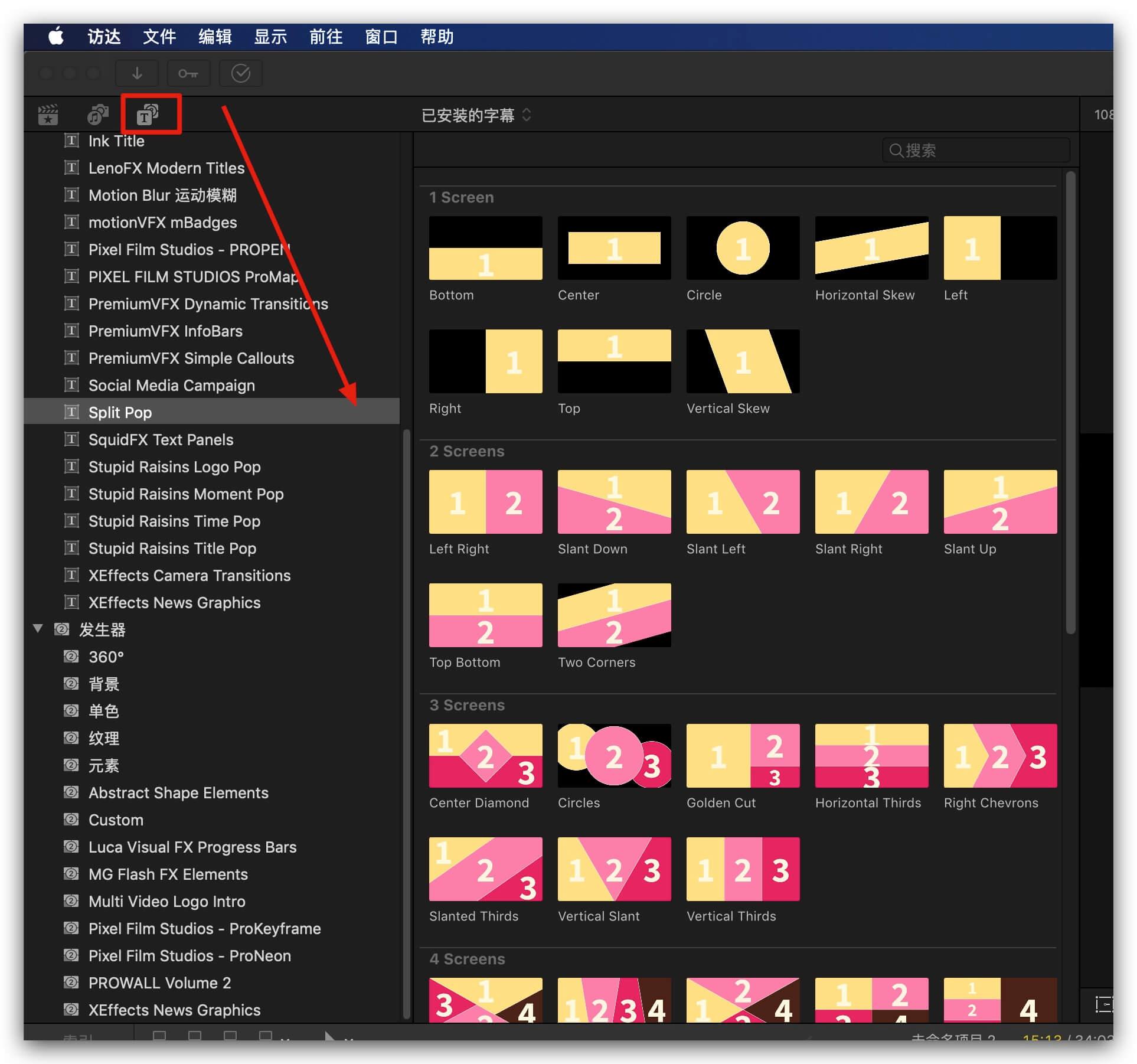 Fcpx分屏插件 41组视频分割可自定义分屏动画效果插件 可分9屏 Split Pop | MAC影视后期资源站